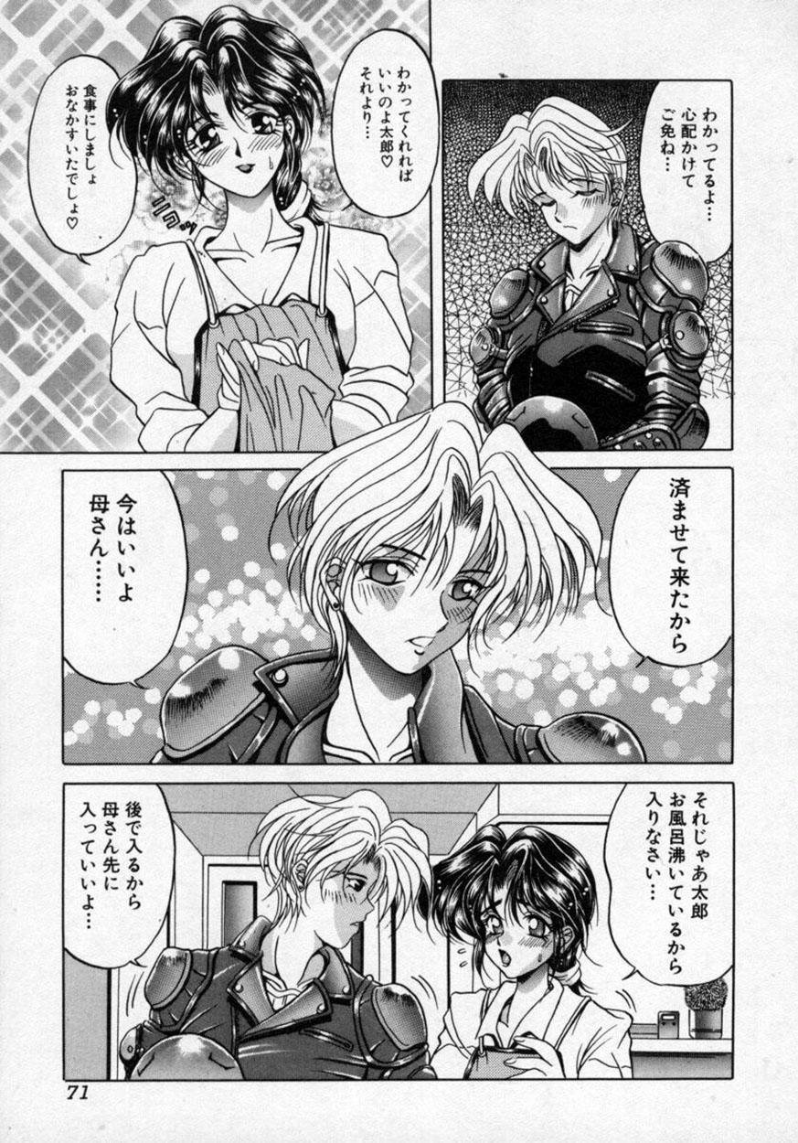 Hana no Kage   Shadow of Splendor 71