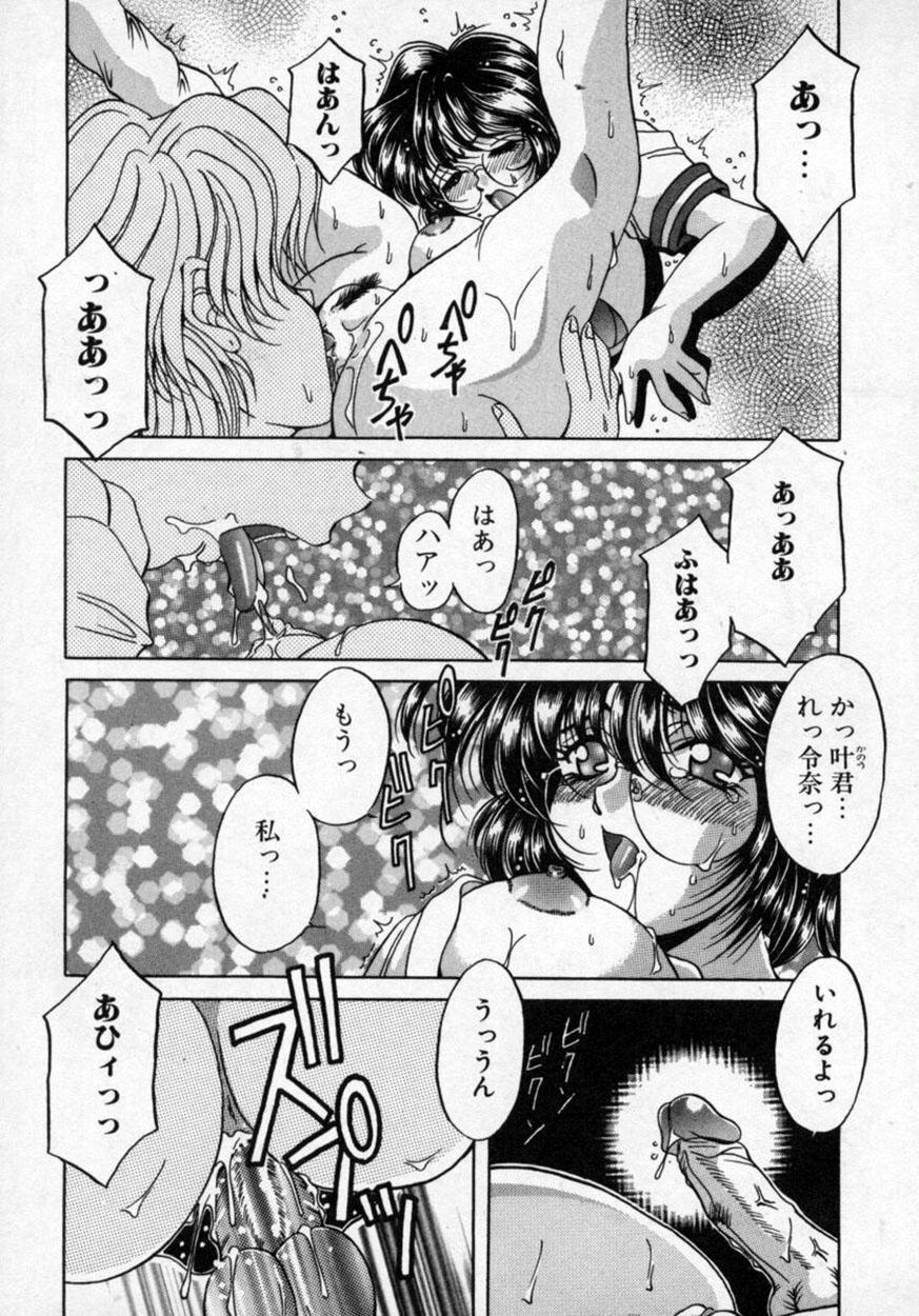 Hana no Kage   Shadow of Splendor 89