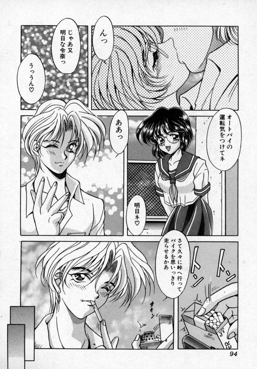 Hana no Kage   Shadow of Splendor 94