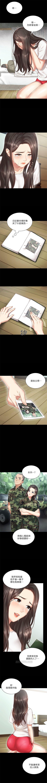 (週6)妹妹的義務 1-19 中文翻譯(更新中) 9