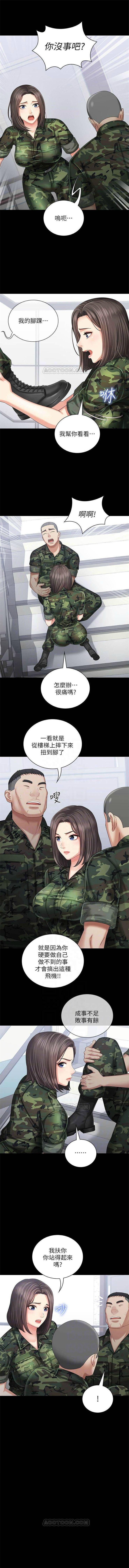 (週6)妹妹的義務 1-19 中文翻譯(更新中) 105