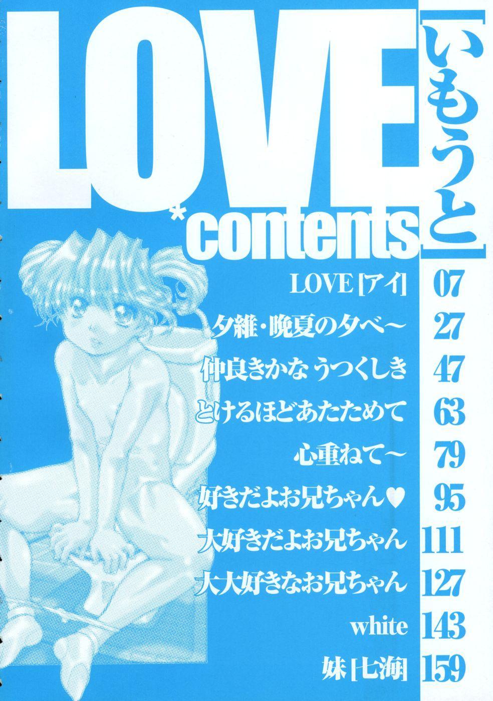 LOVE 'Imouto' 7
