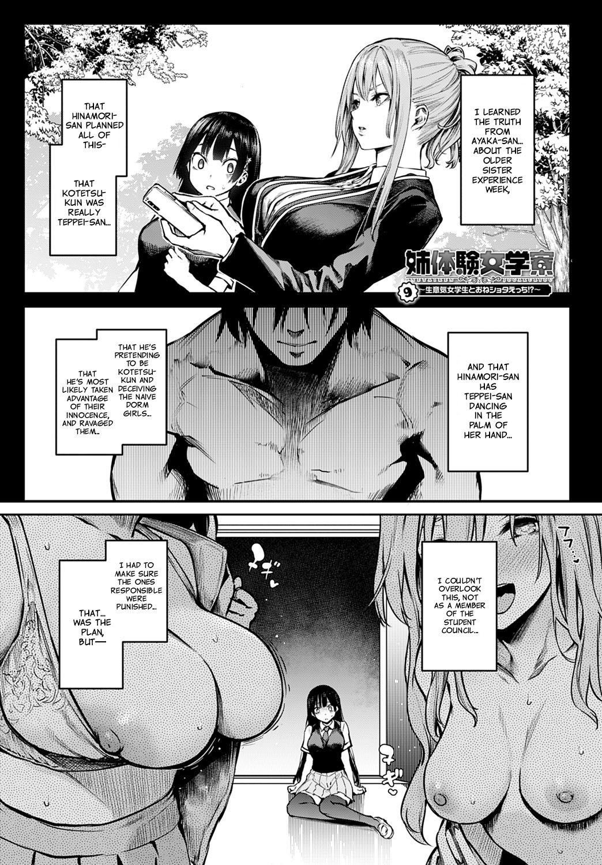 [Michiking] Ane Taiken Jogakuryou 1-9 | Older Sister Experience - The Girls' Dormitory [English] [Yuzuru Katsuragi] [Digital] 194