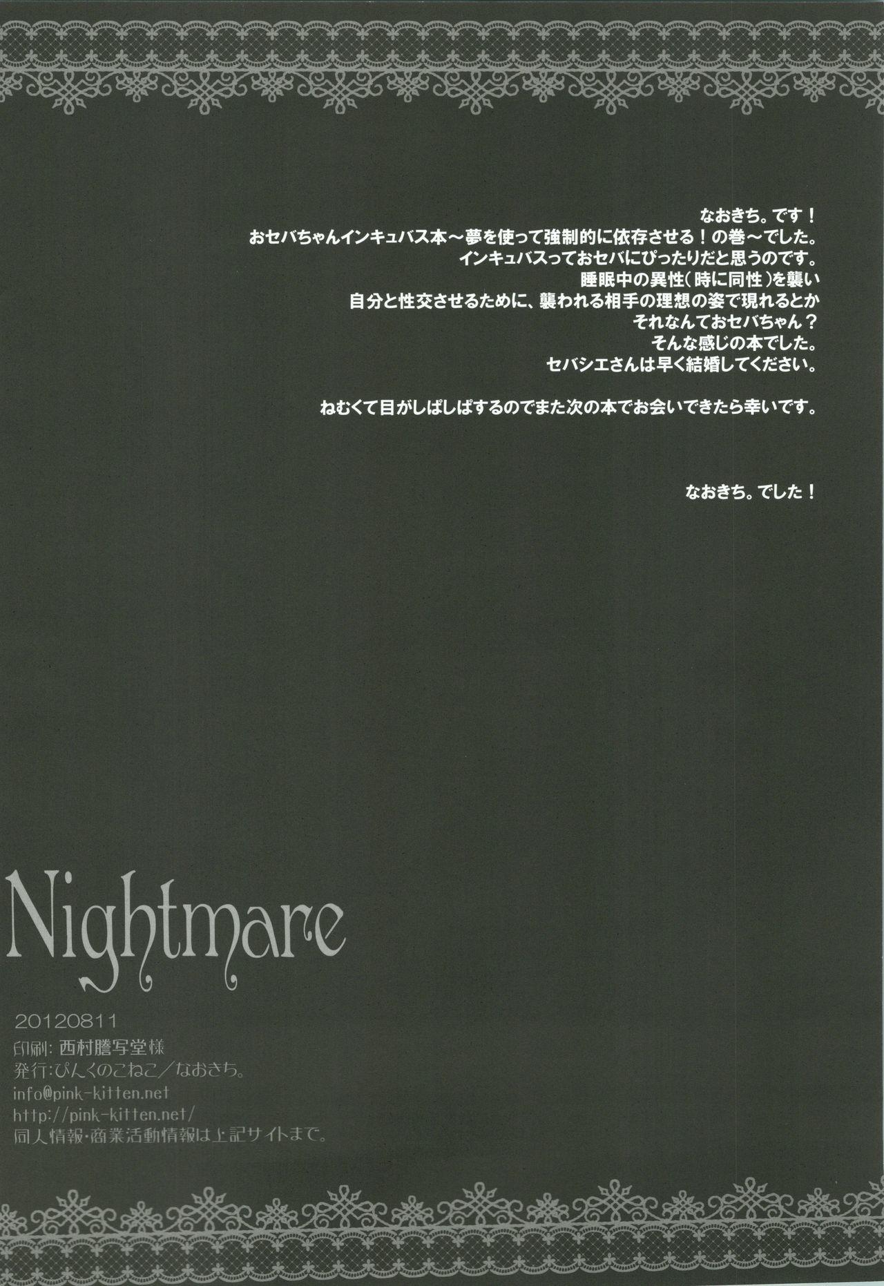 Nightmare 40