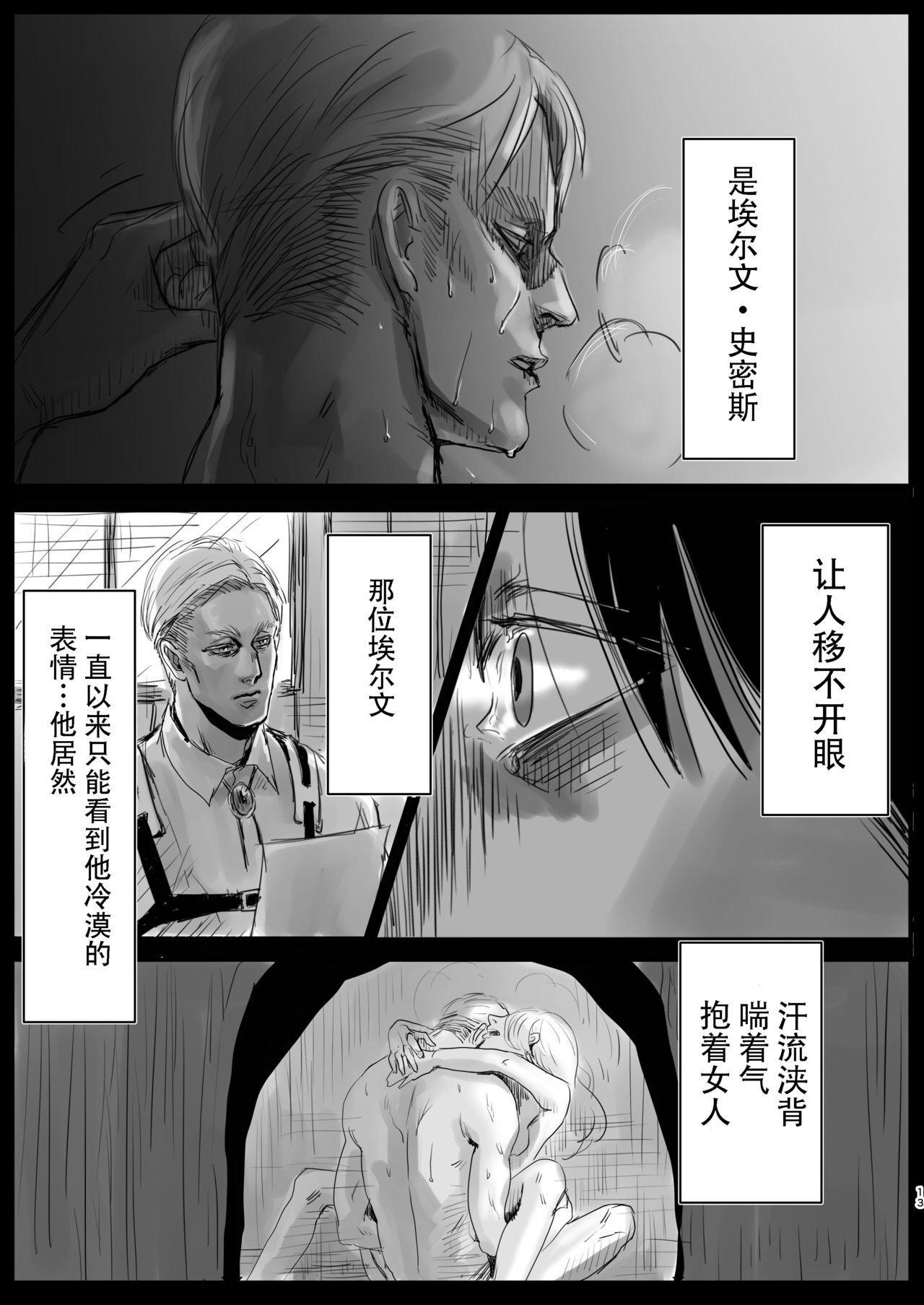 Dokuyaku 11