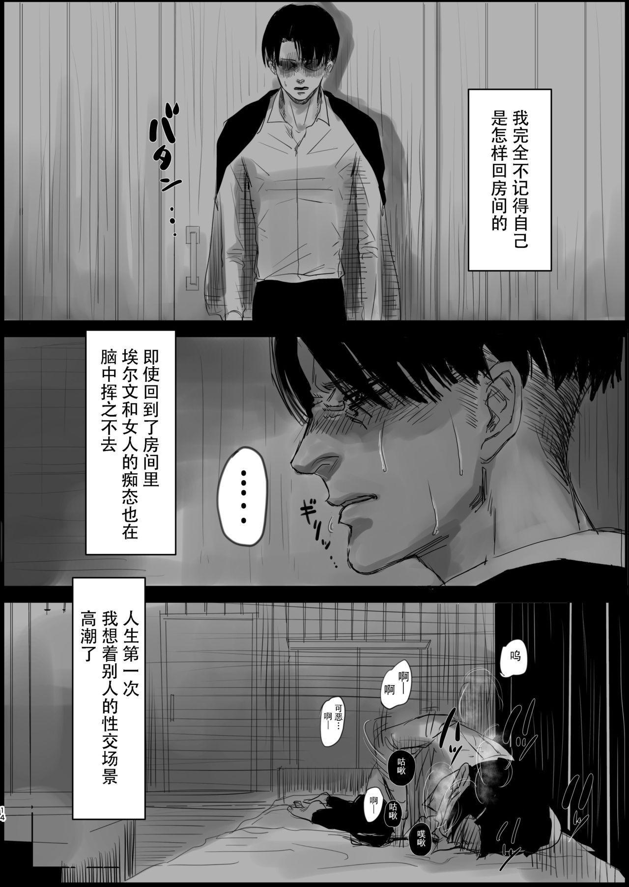 Dokuyaku 12