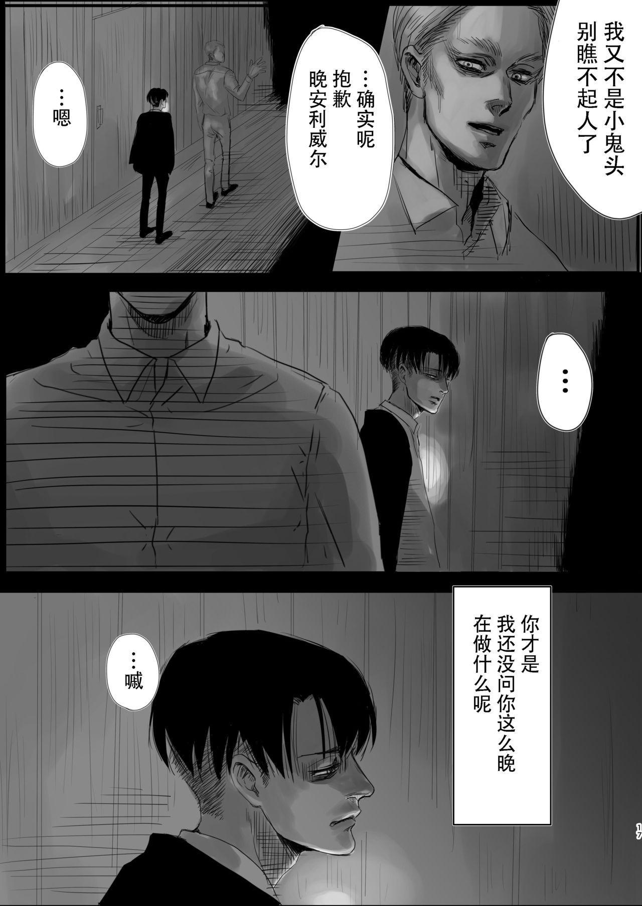 Dokuyaku 15