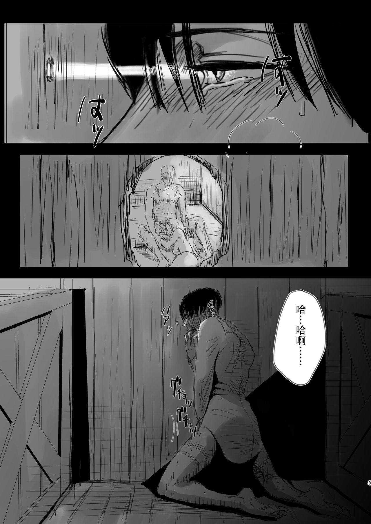 Dokuyaku 2