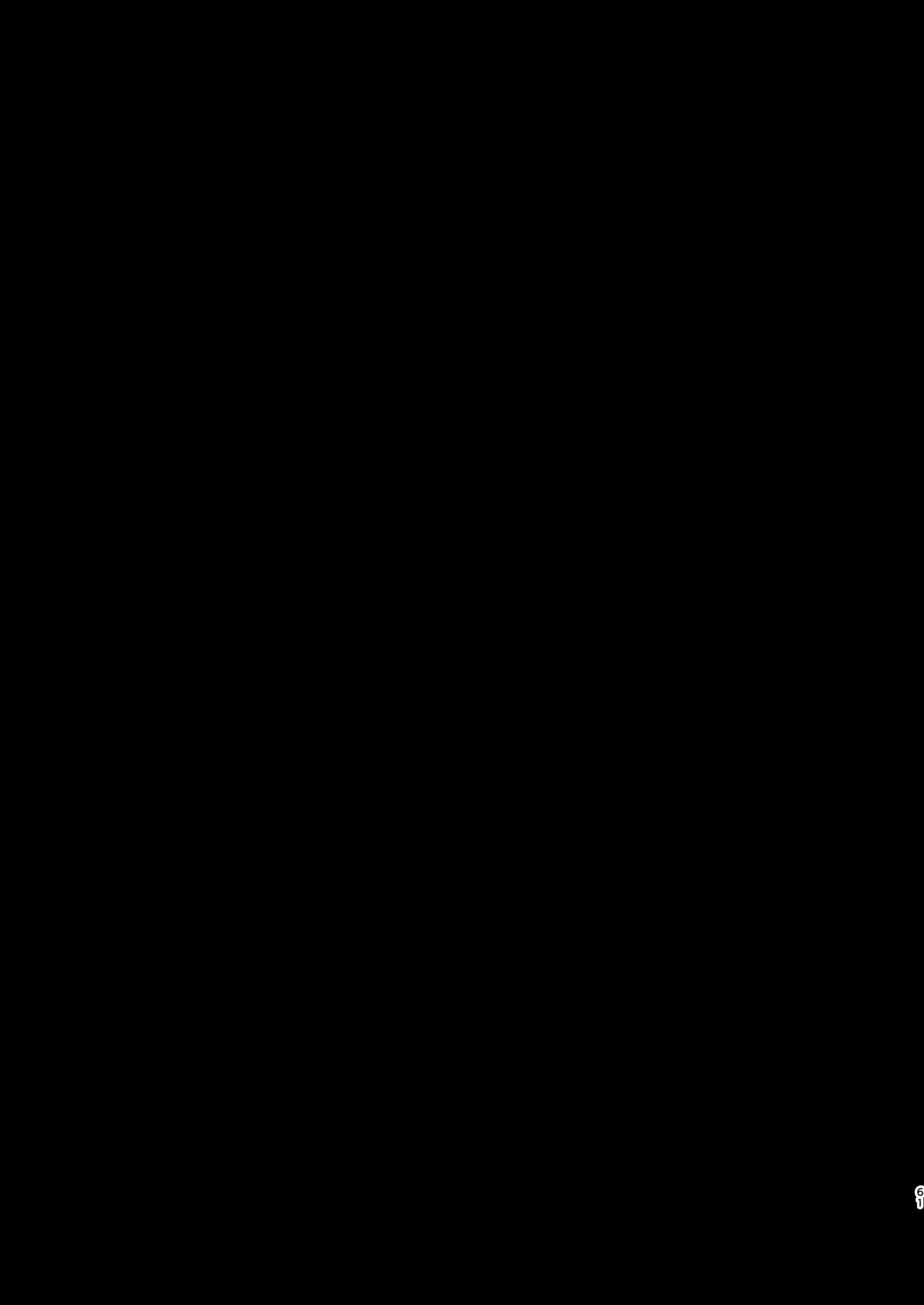Dokuyaku 58