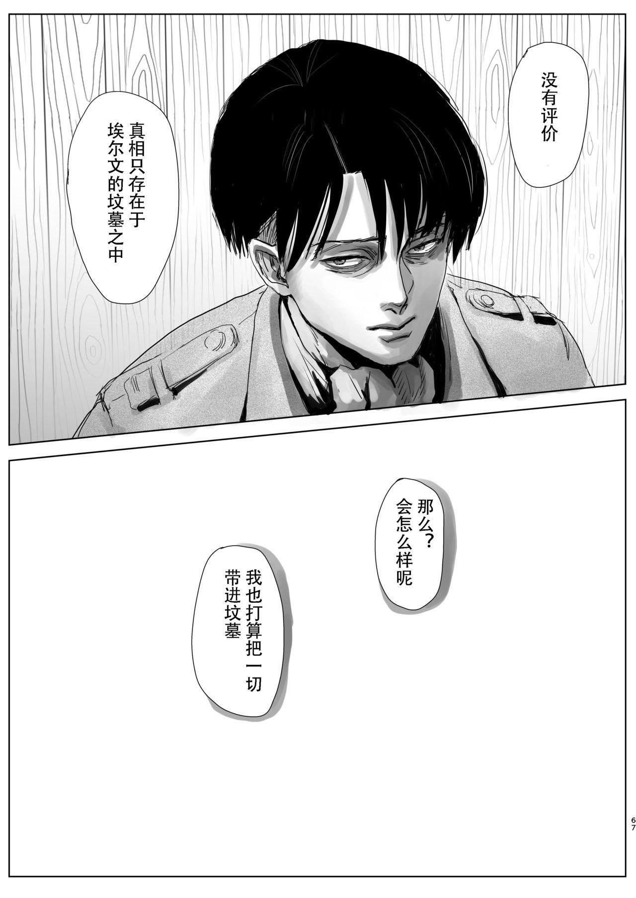 Dokuyaku 64