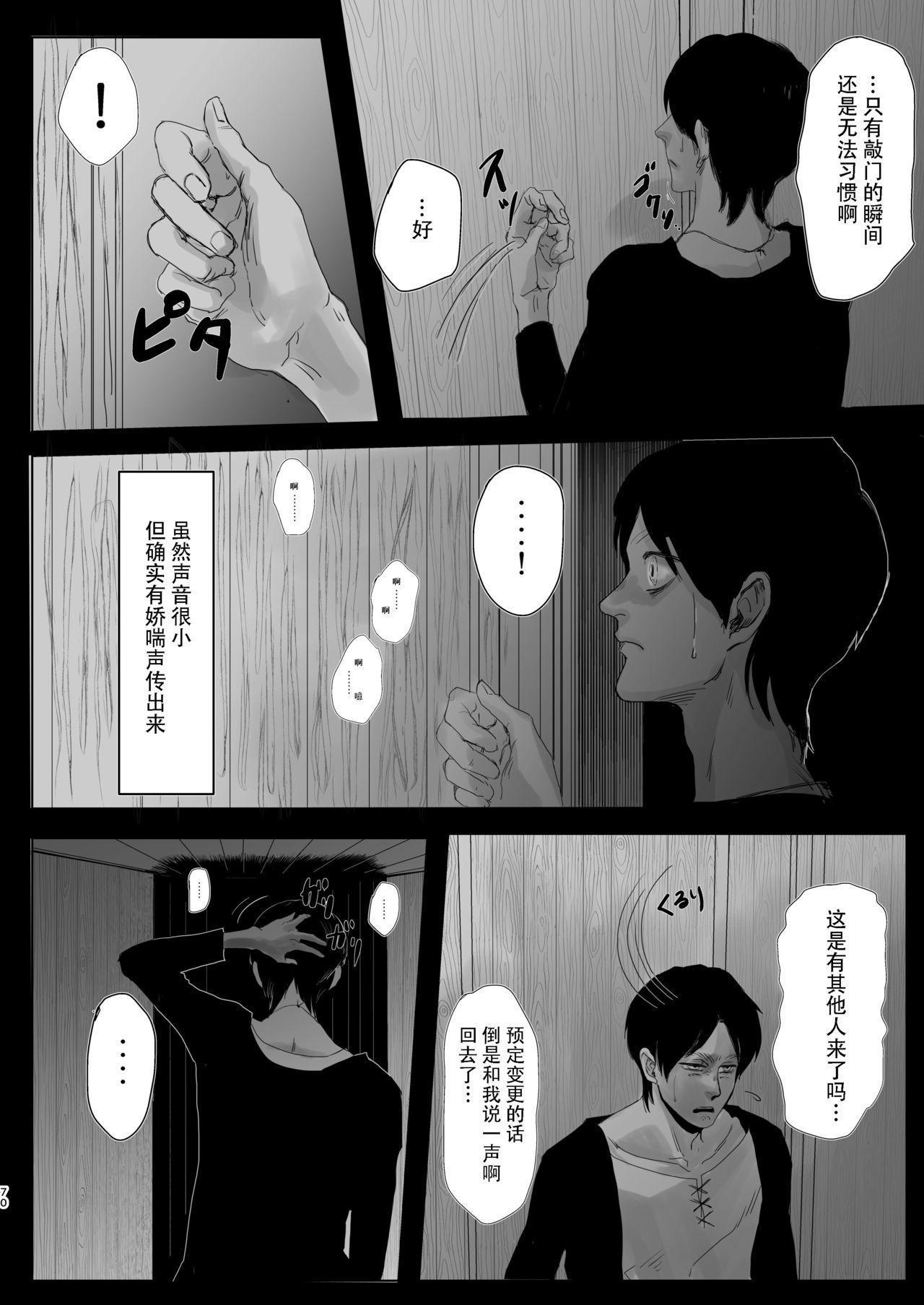 Dokuyaku 67