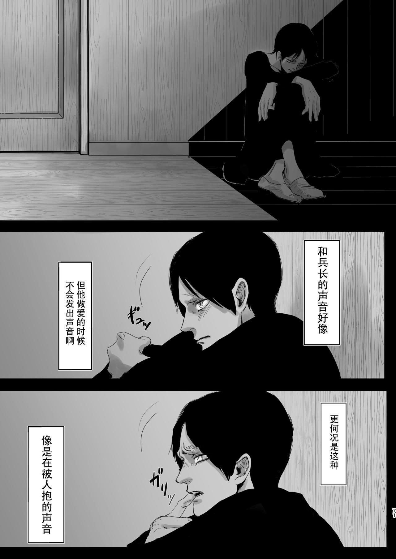 Dokuyaku 68