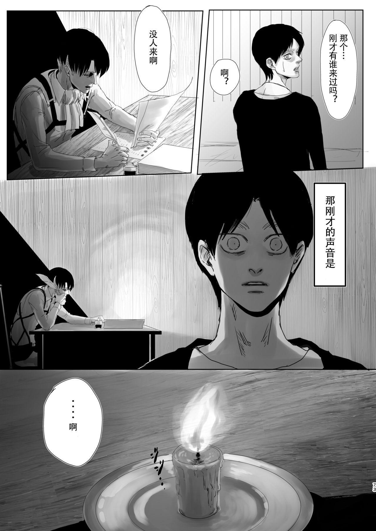 Dokuyaku 70