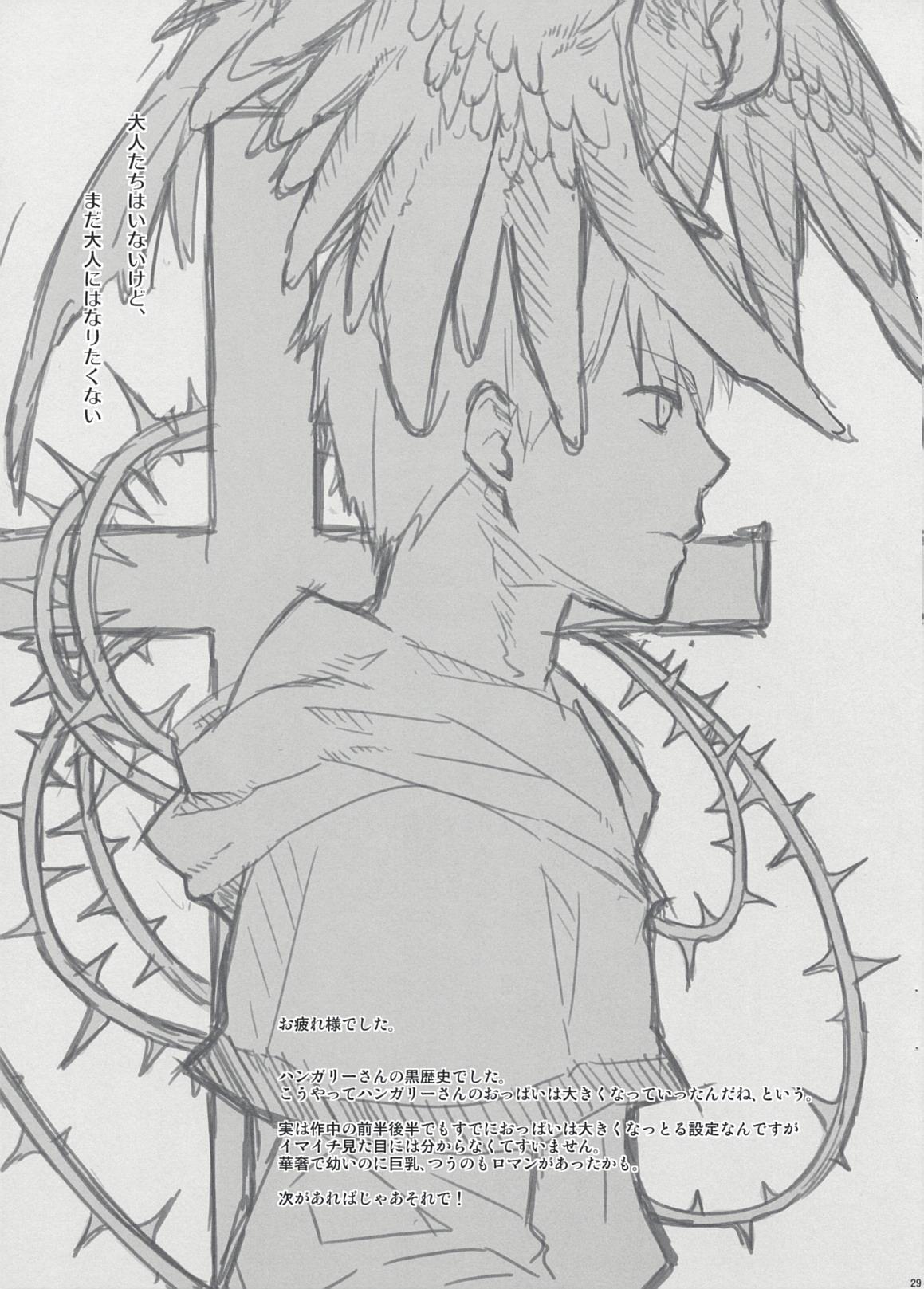 Hajimete no Orosuban 28