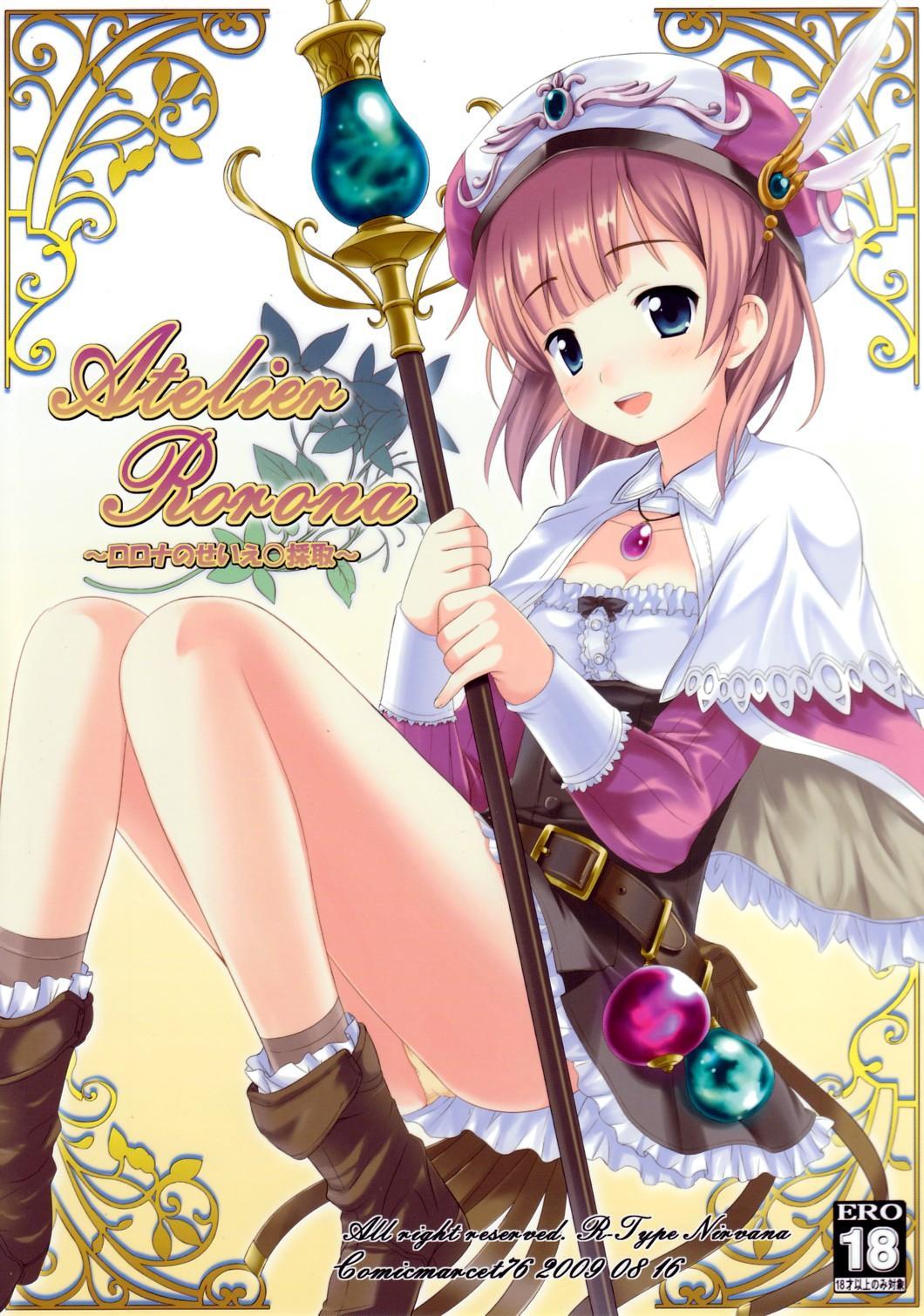 Atelier Rorona 0