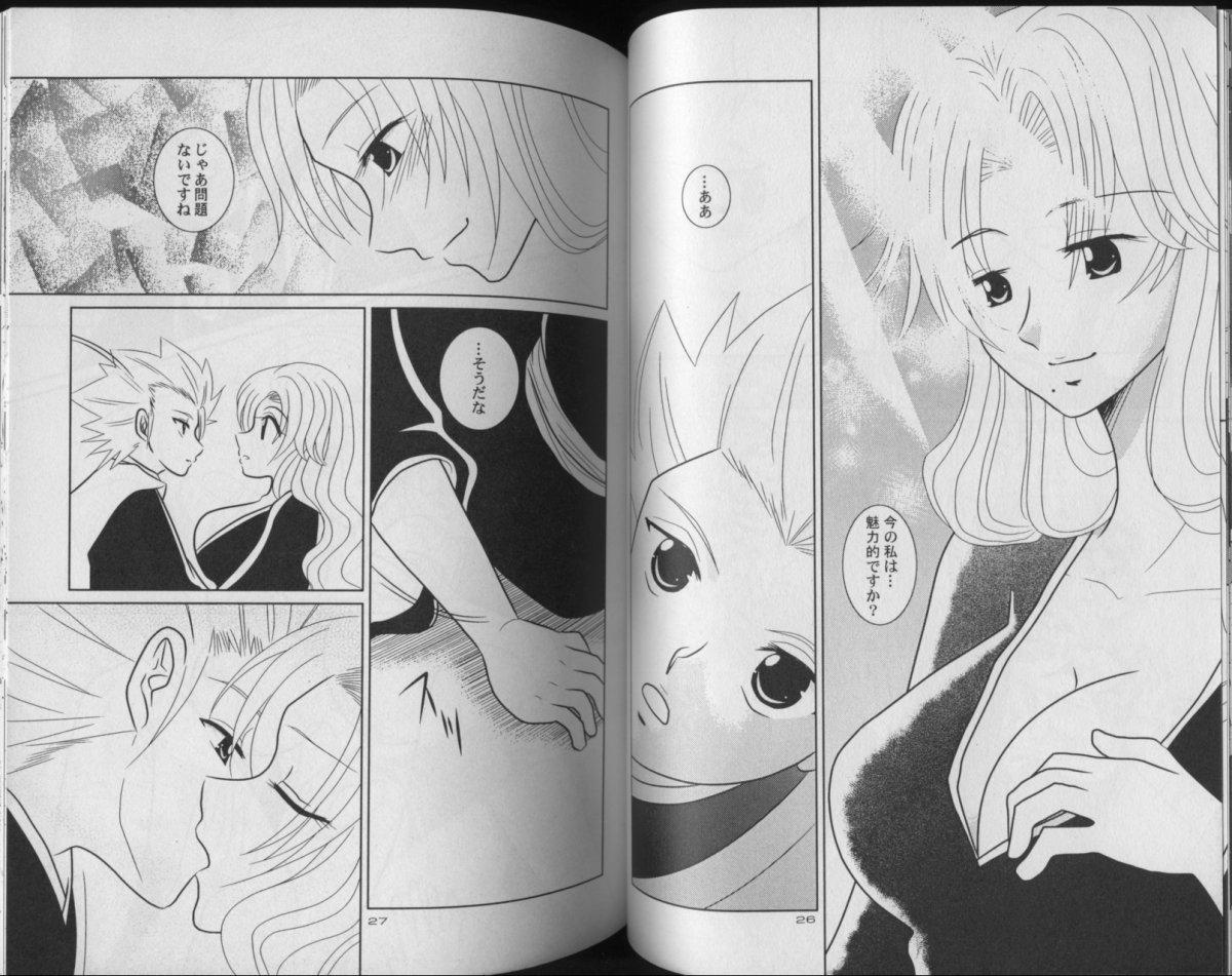 Tsumetaku Kagayaku Tsuki no Shita de 11