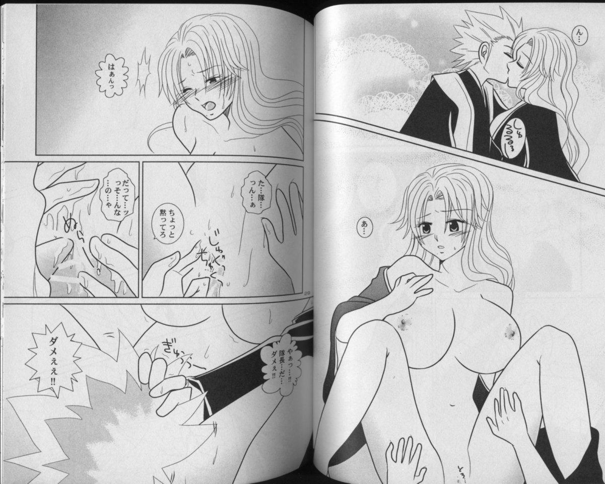 Tsumetaku Kagayaku Tsuki no Shita de 12