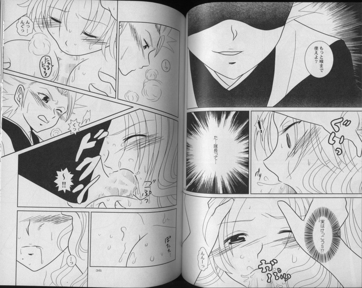 Tsumetaku Kagayaku Tsuki no Shita de 15