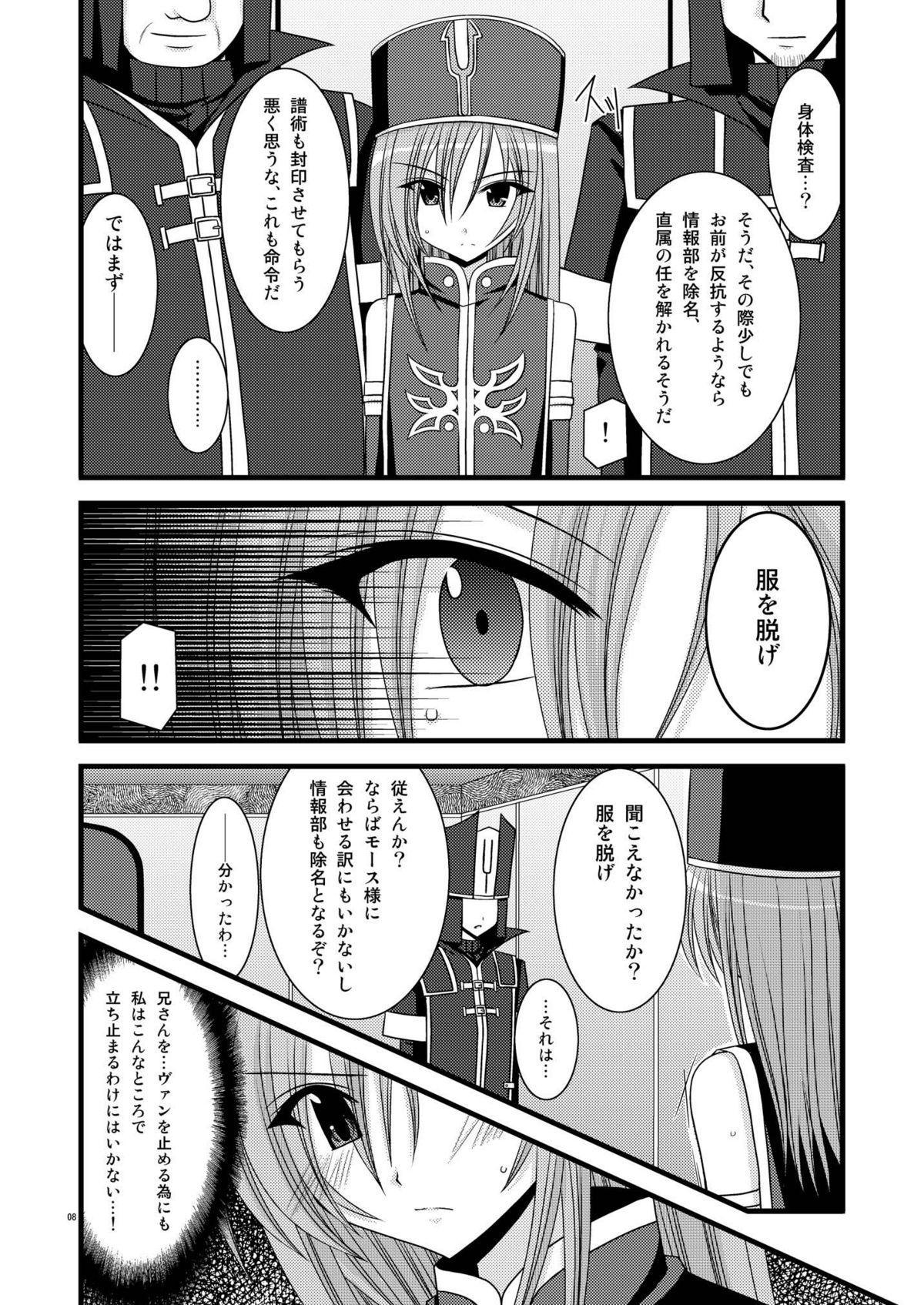 MELON ni Kubittake! Soushuuhen Jou 7
