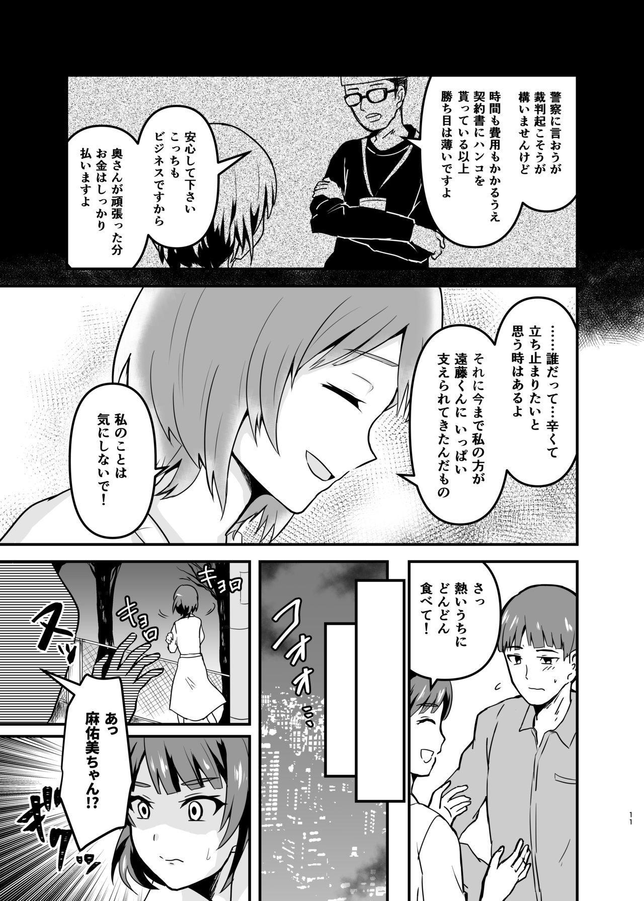 [Hanger Hansha (Yunokawa Yosomi)] Endou-san-chi no Oku-san (SHIROBAKO) [Digital] 10