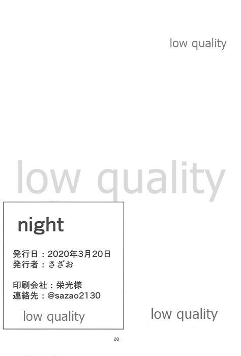 night 18