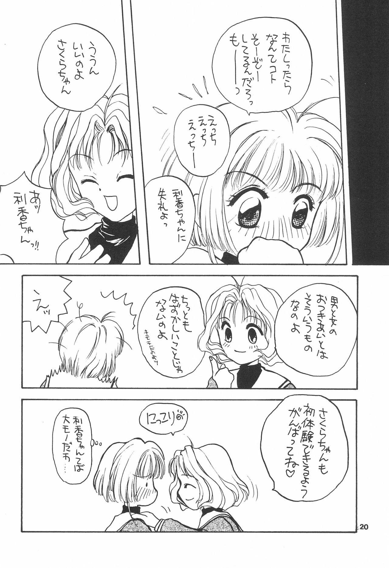 Otome no Inori Heavy-kyuu 2 19