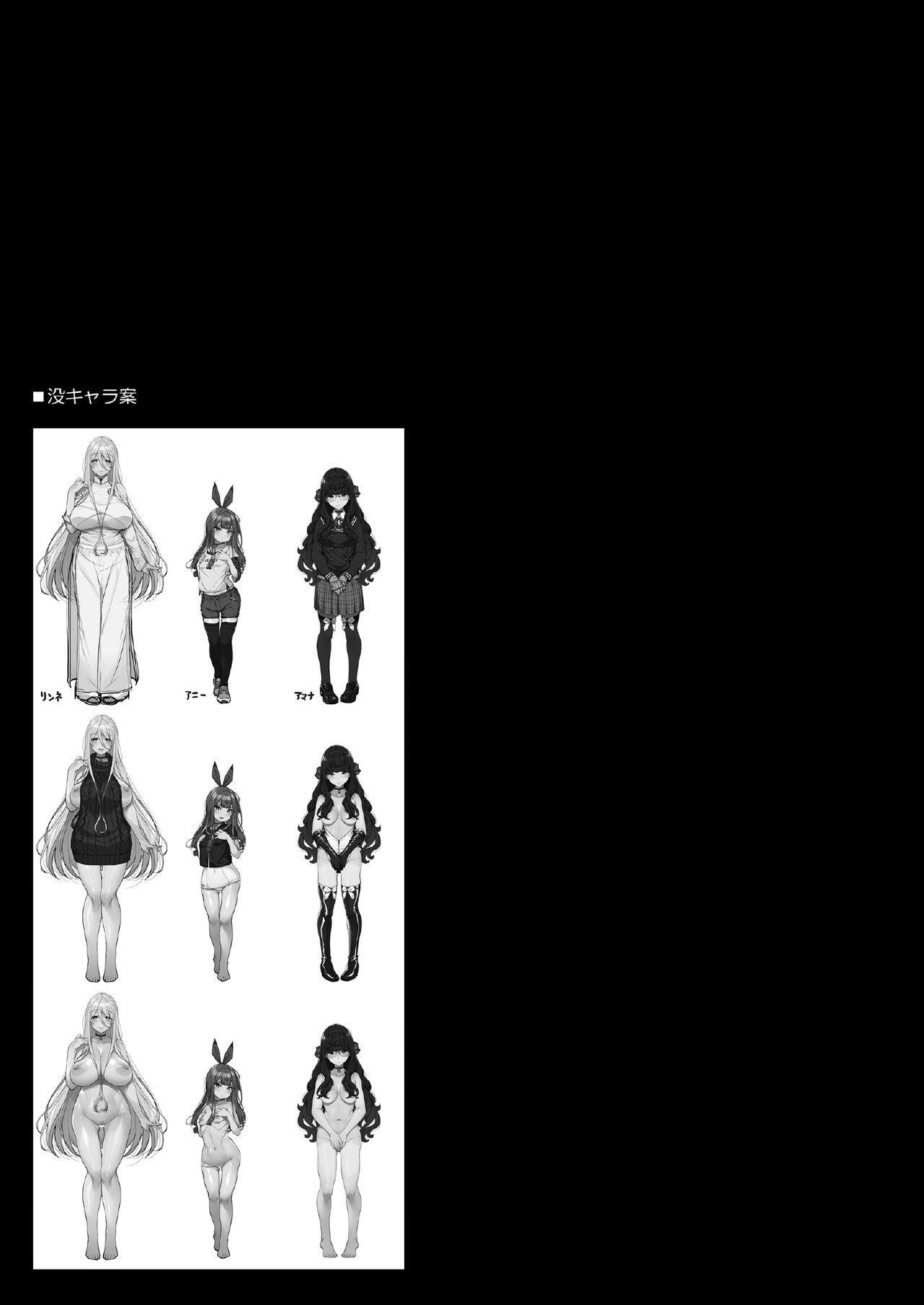 Tanetsuke Oji-san to Papakko JD Saimin Seikatsu 27