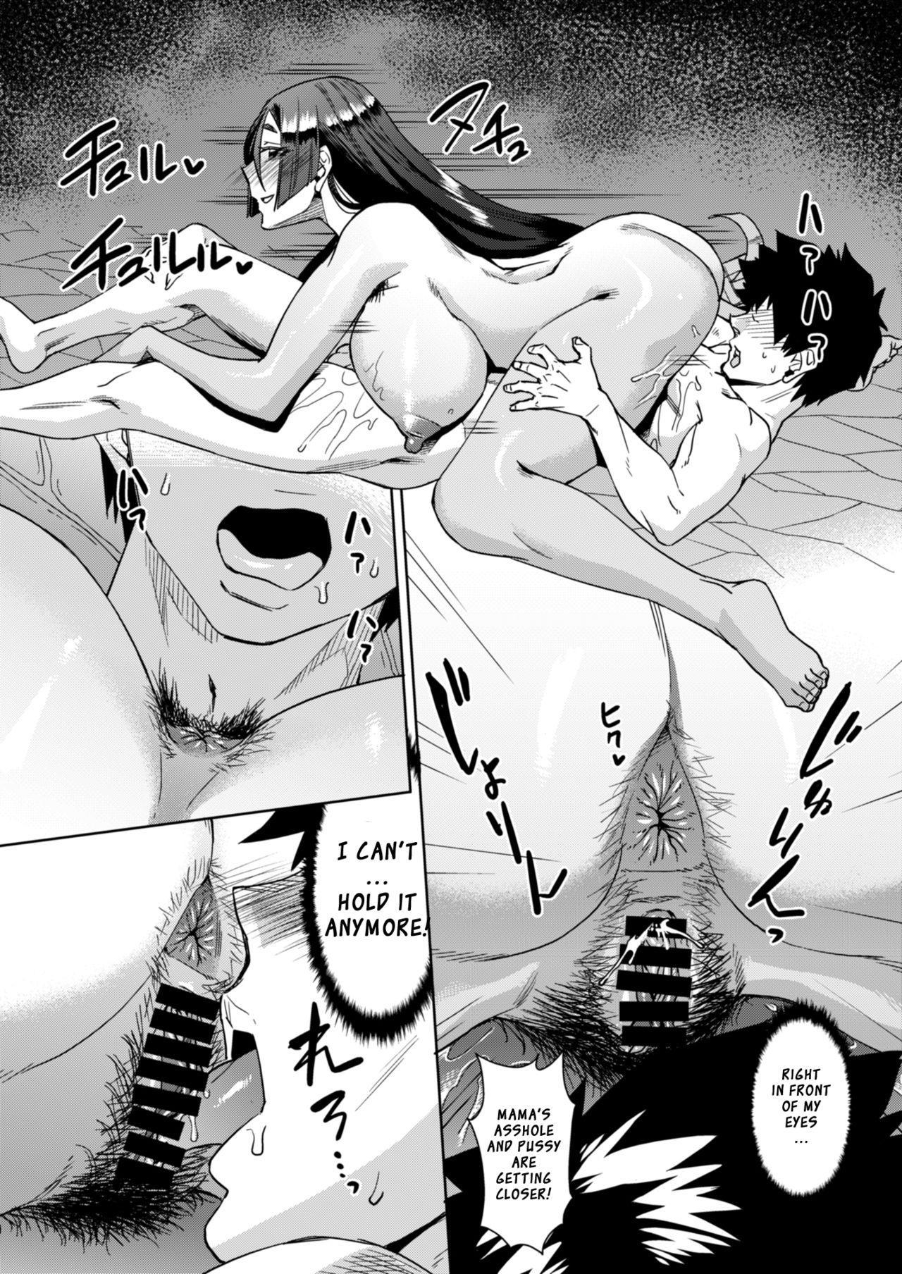 [Homerun Chaya (Abe Morioka)] Raikou (Mama) to Onsen Ecchi | Hot Spring Sex with Mama Raikou (Fate/Grand Order) [English] [Digital] 10