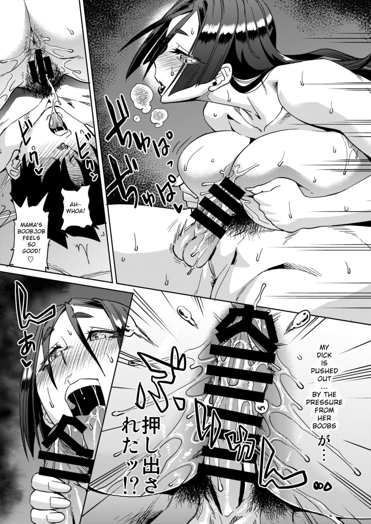 [Homerun Chaya (Abe Morioka)] Raikou (Mama) to Onsen Ecchi | Hot Spring Sex with Mama Raikou (Fate/Grand Order) [English] [Digital] 13