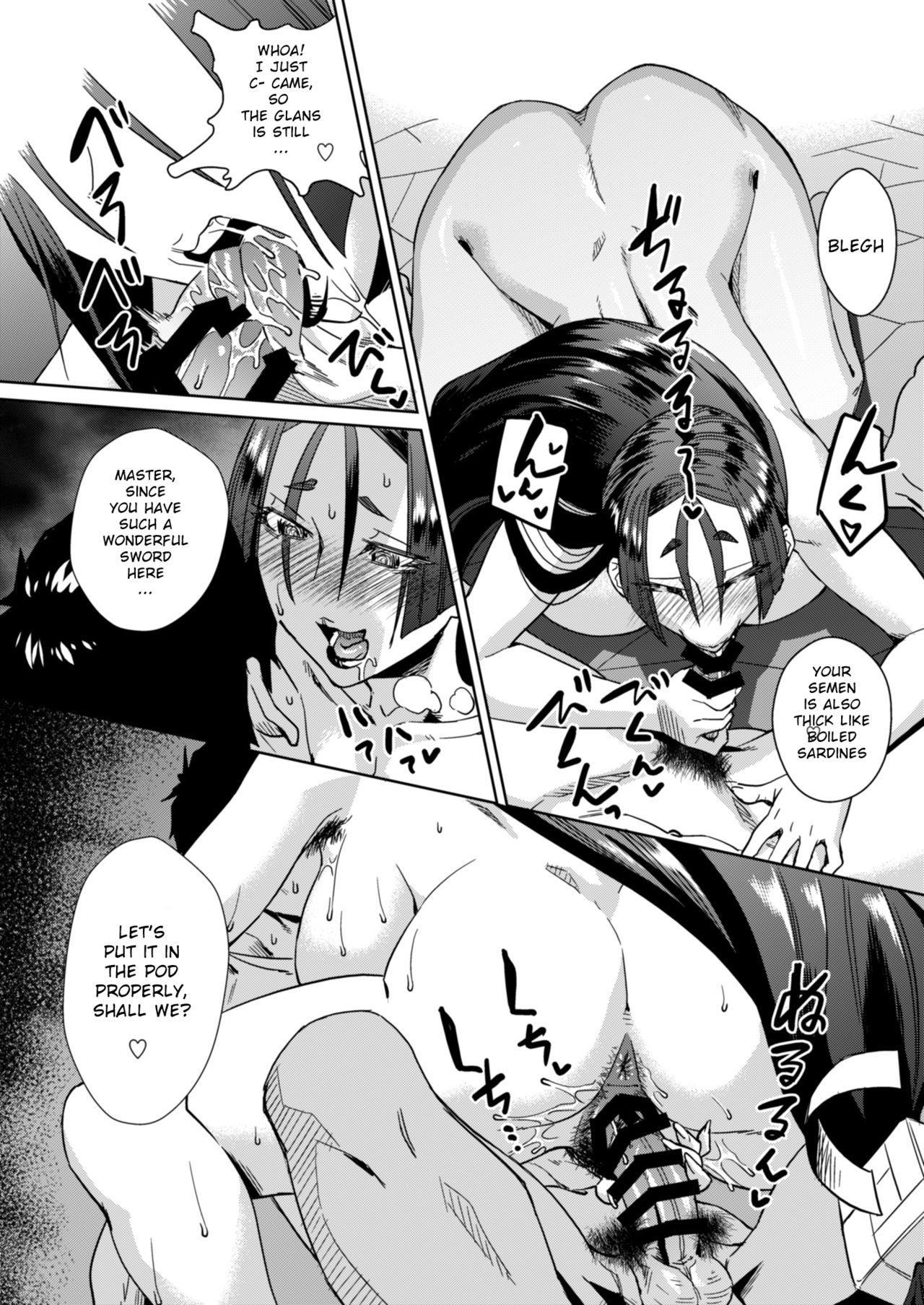 [Homerun Chaya (Abe Morioka)] Raikou (Mama) to Onsen Ecchi | Hot Spring Sex with Mama Raikou (Fate/Grand Order) [English] [Digital] 16