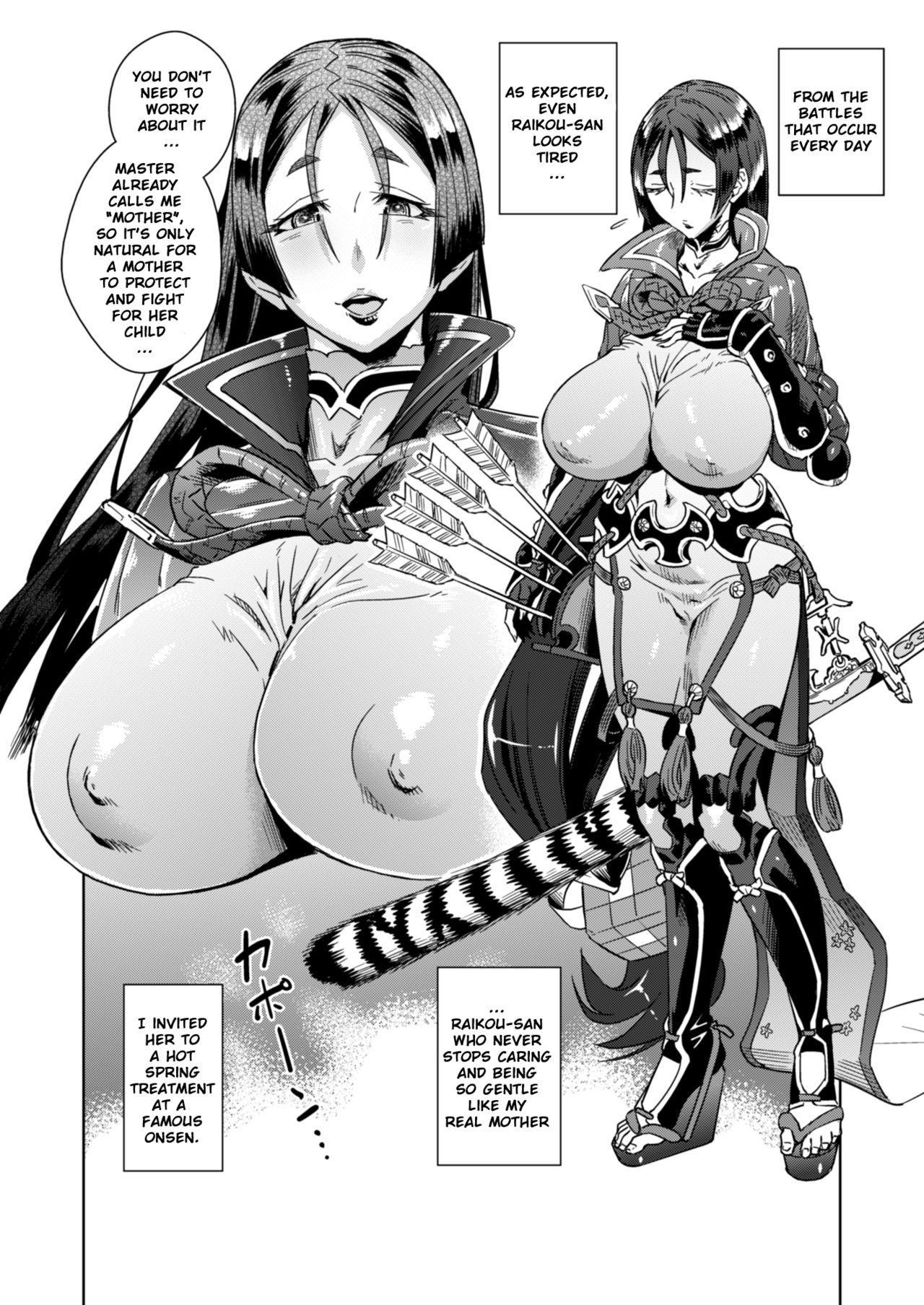 [Homerun Chaya (Abe Morioka)] Raikou (Mama) to Onsen Ecchi | Hot Spring Sex with Mama Raikou (Fate/Grand Order) [English] [Digital] 2