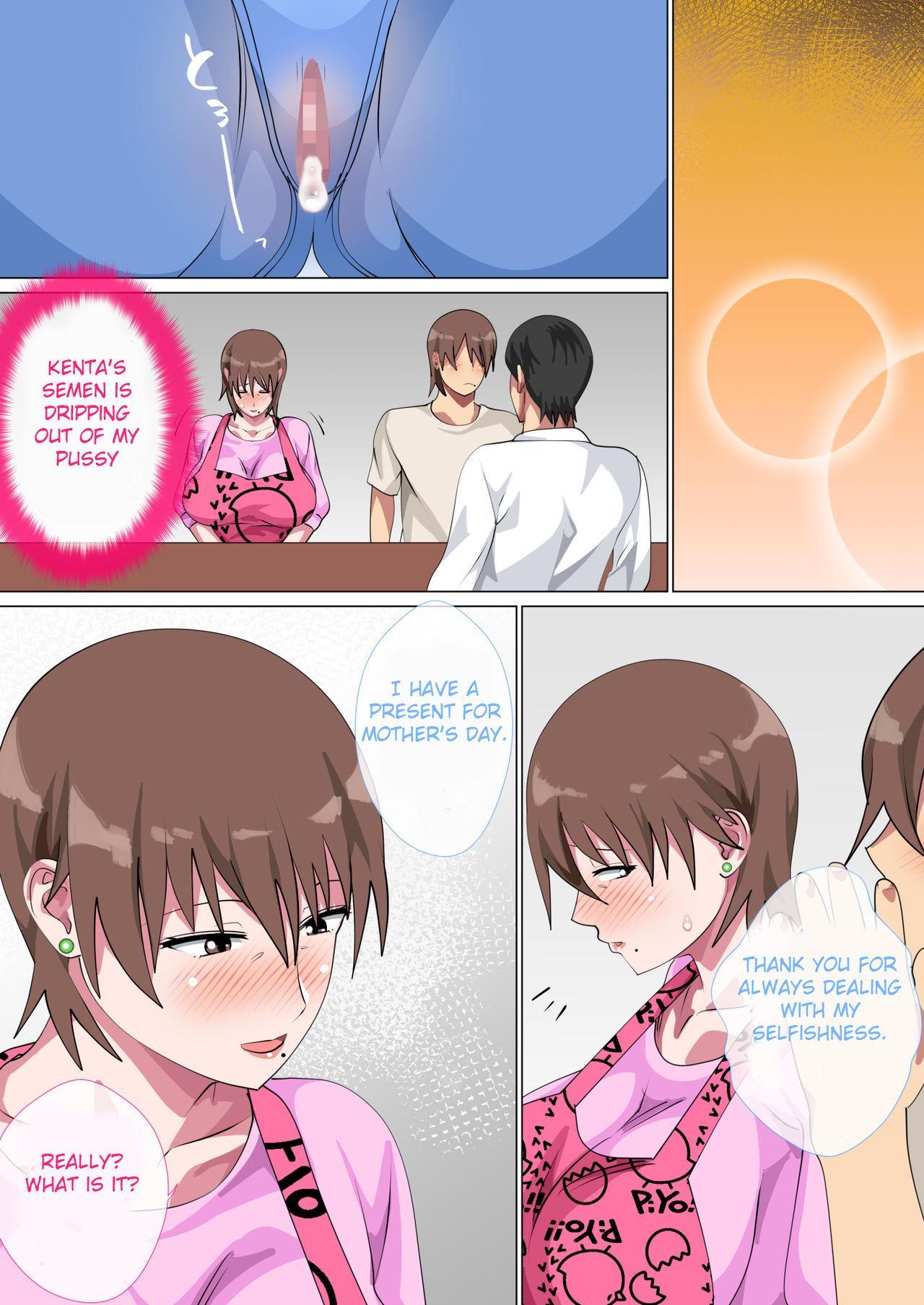 Musuko ni Nando mo Kudokarete Konmake Shita Haha 99
