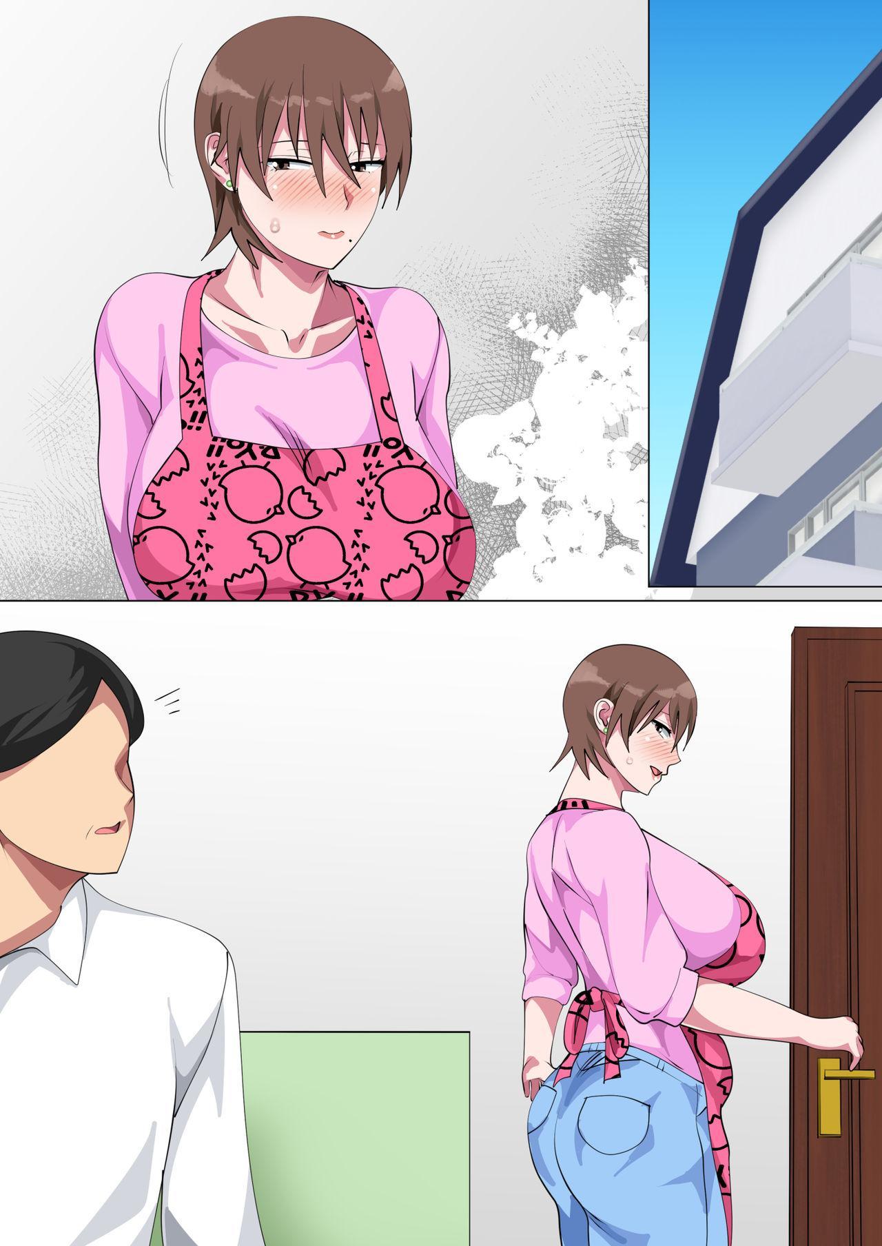Musuko ni Nando mo Kudokarete Konmake Shita Haha 213