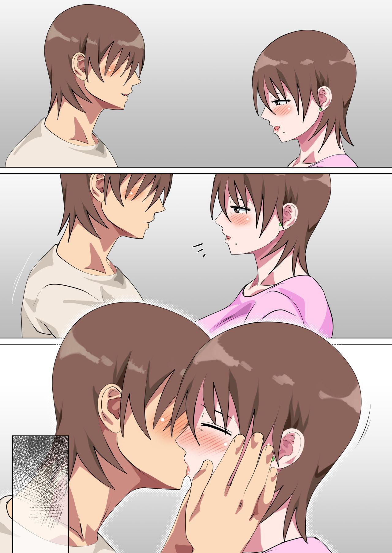 Musuko ni Nando mo Kudokarete Konmake Shita Haha 236