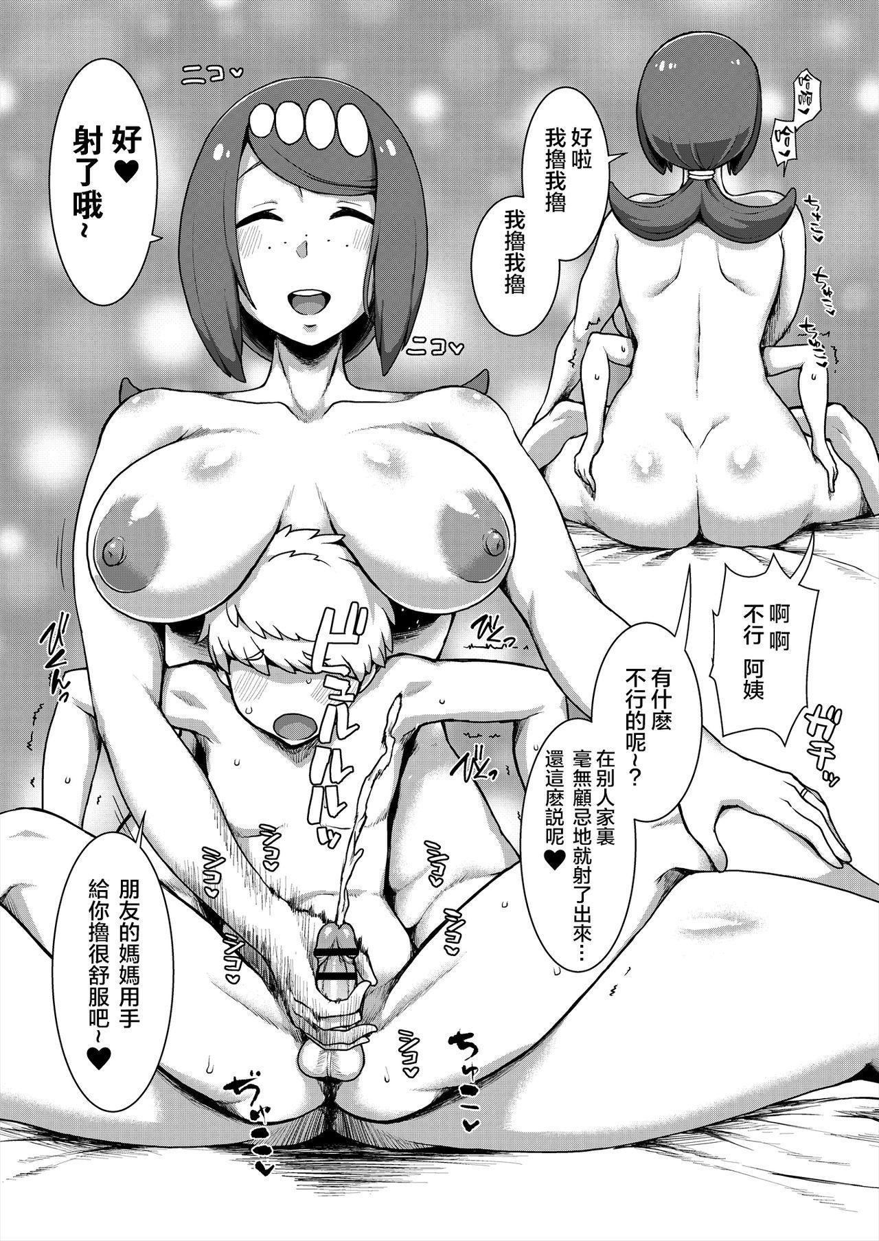 Omake no Matome+ 47