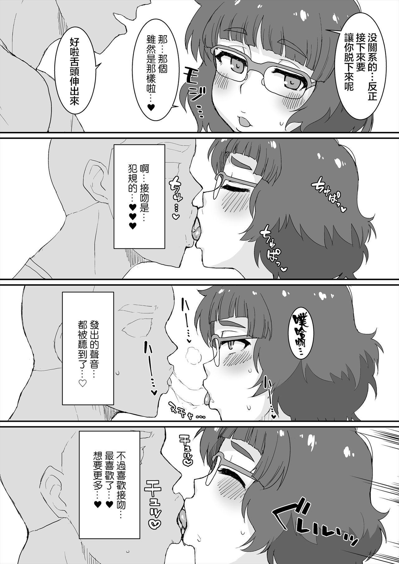 Omake no Matome+ 6