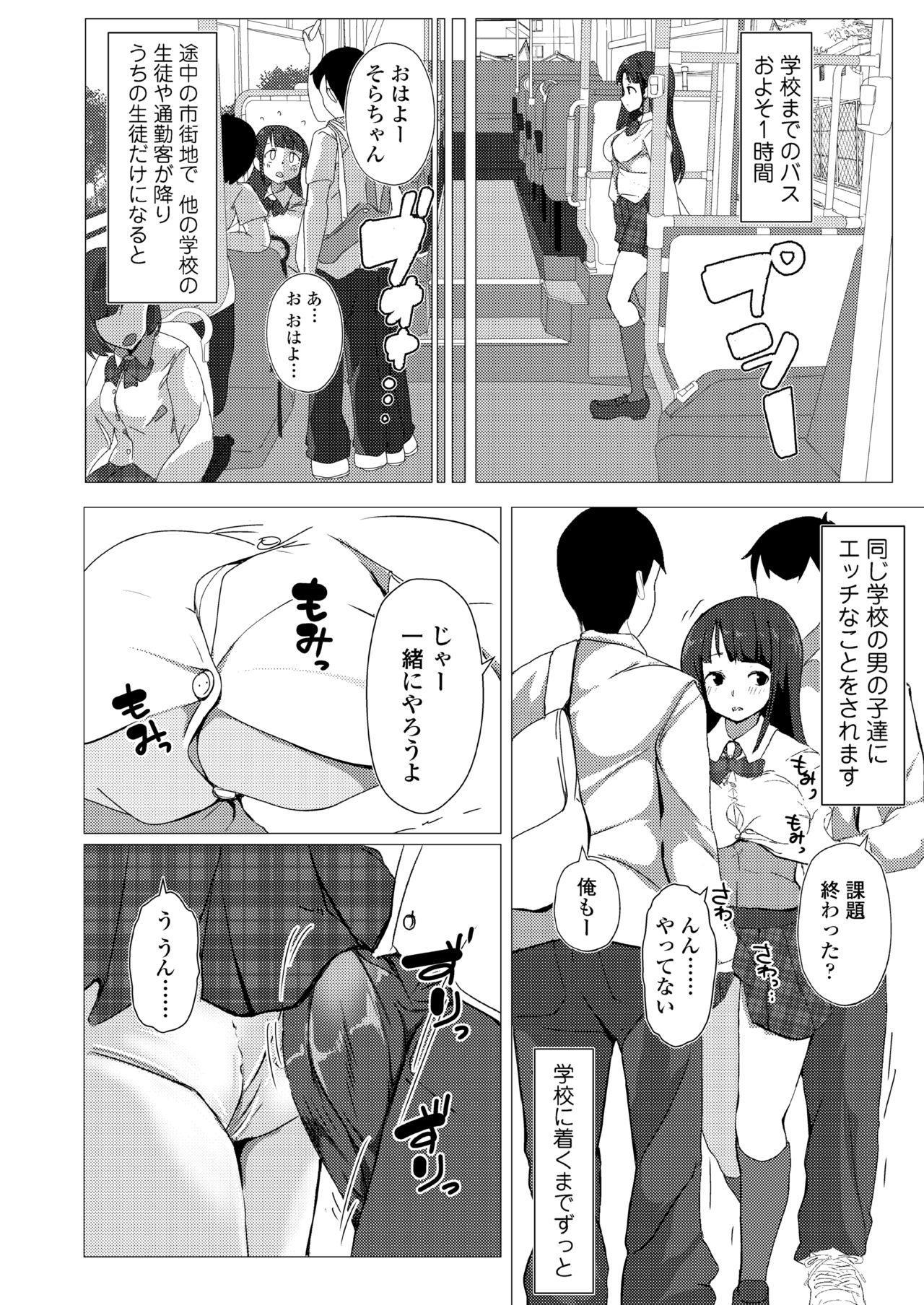 Kotowarenai Musume Ecchi na Karada de Oshiniyowai Seiyuu Shibou no Ko ga Free Sex Gakuen ni Nyuugaku Shichattara 3
