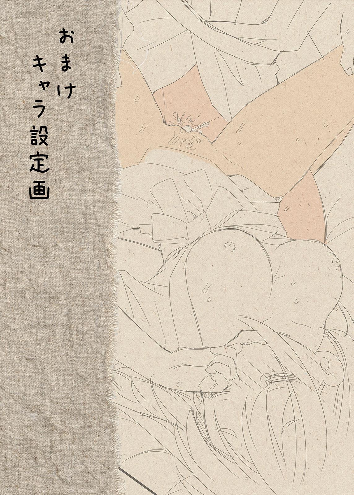 Yokkyuu Fuman na Hitozuma ga Furin Sex ni Oboreru Yoru 57