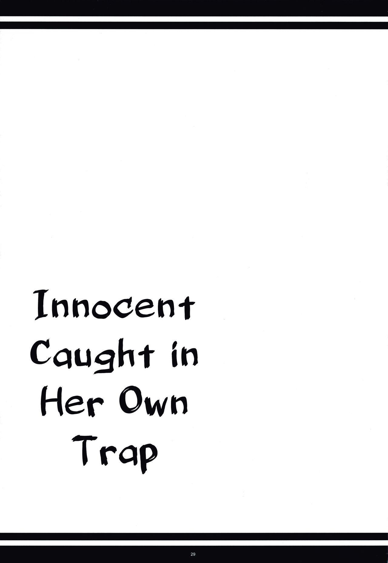 Jijoujibaku no Innocent | Innocent Caught in Her Own Trap 27
