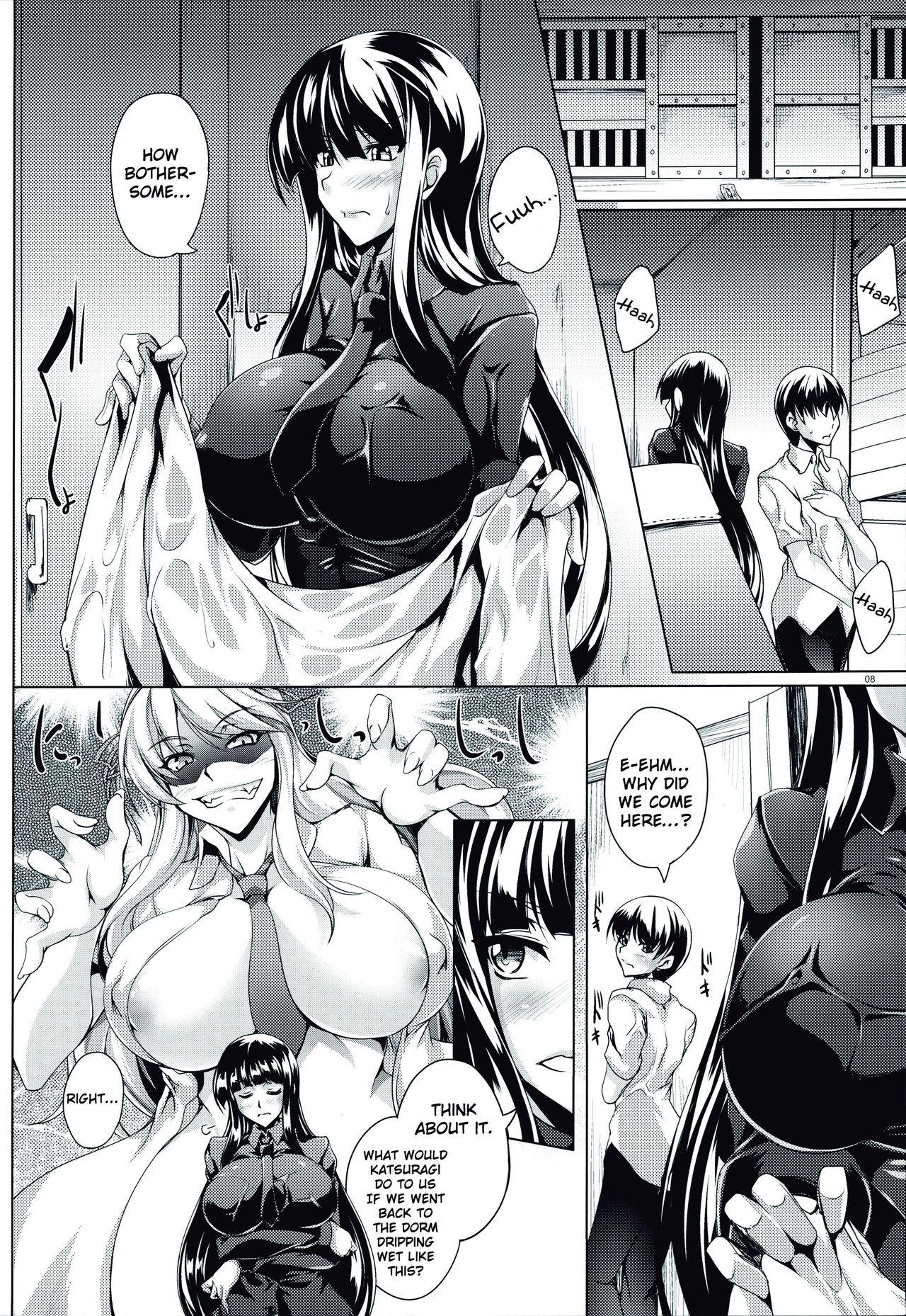 Jijoujibaku no Innocent | Innocent Caught in Her Own Trap 6