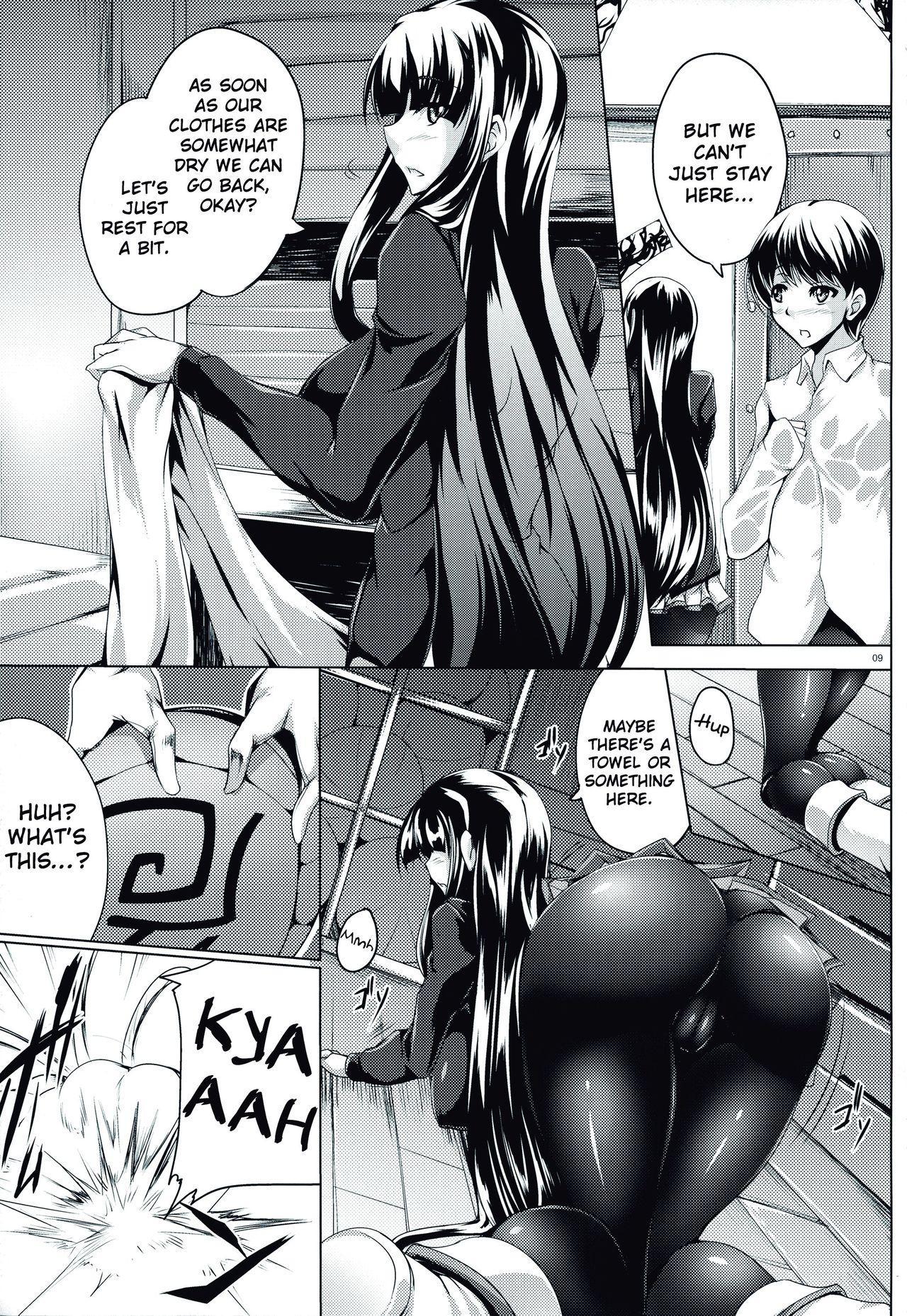 Jijoujibaku no Innocent | Innocent Caught in Her Own Trap 7