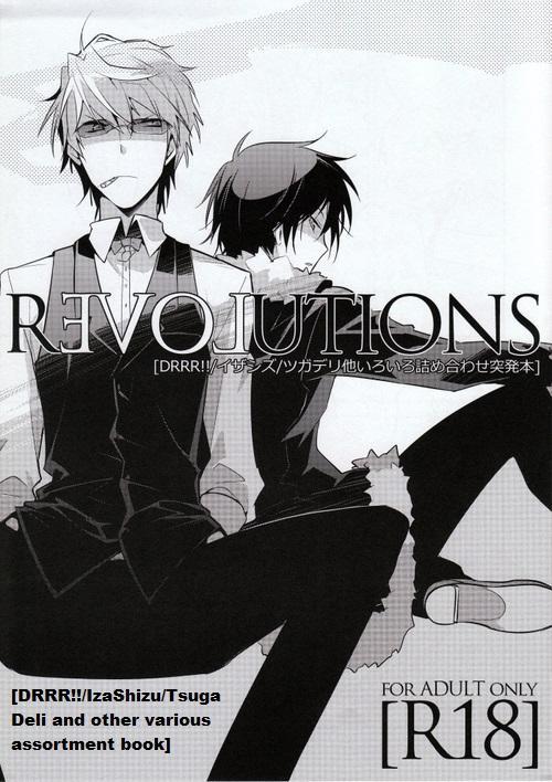 REVOLUTIONS 0