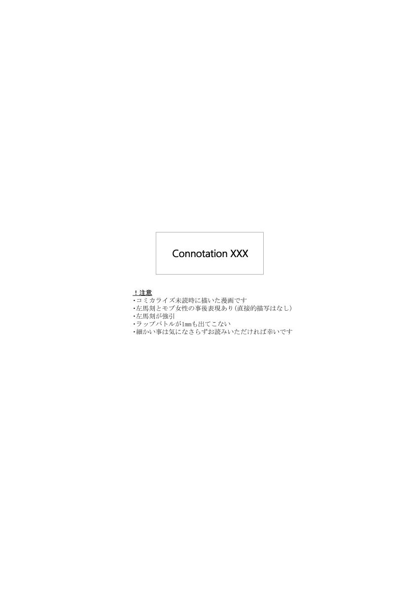 Connotation XXX 1