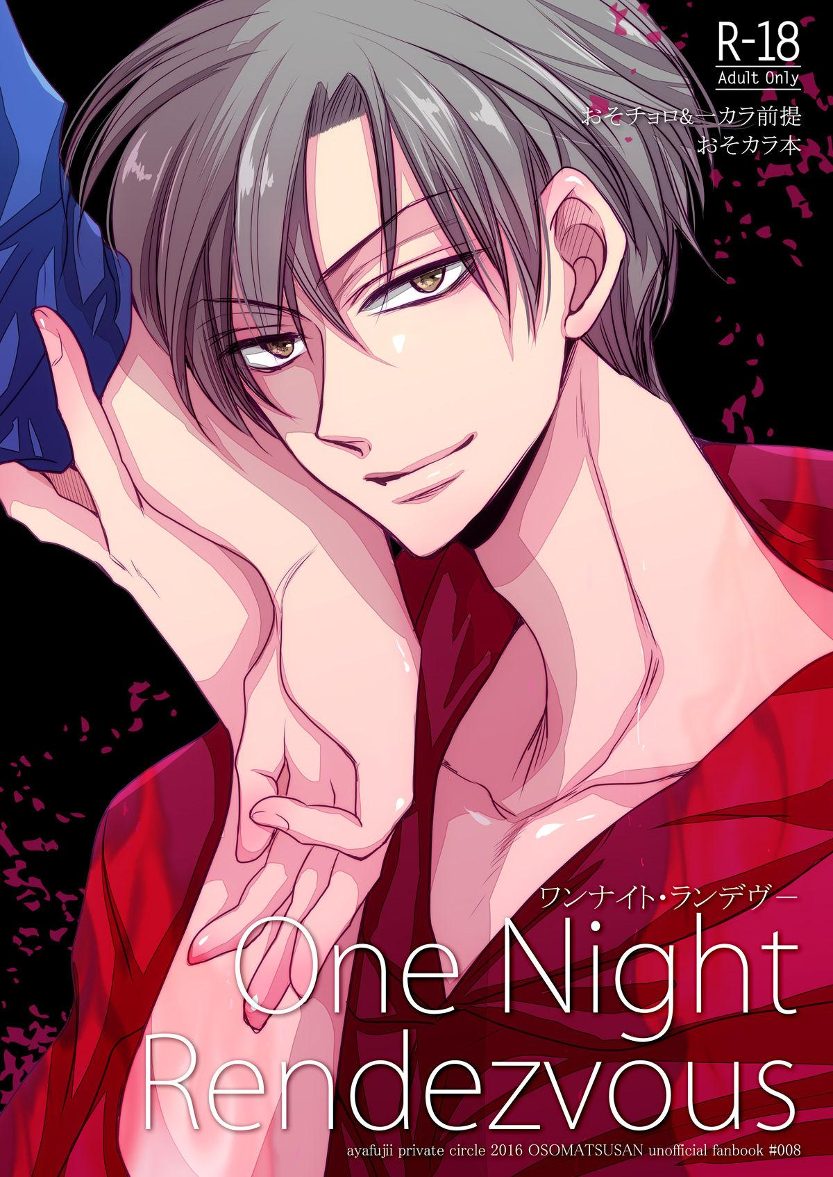 One Night Rendevous 0