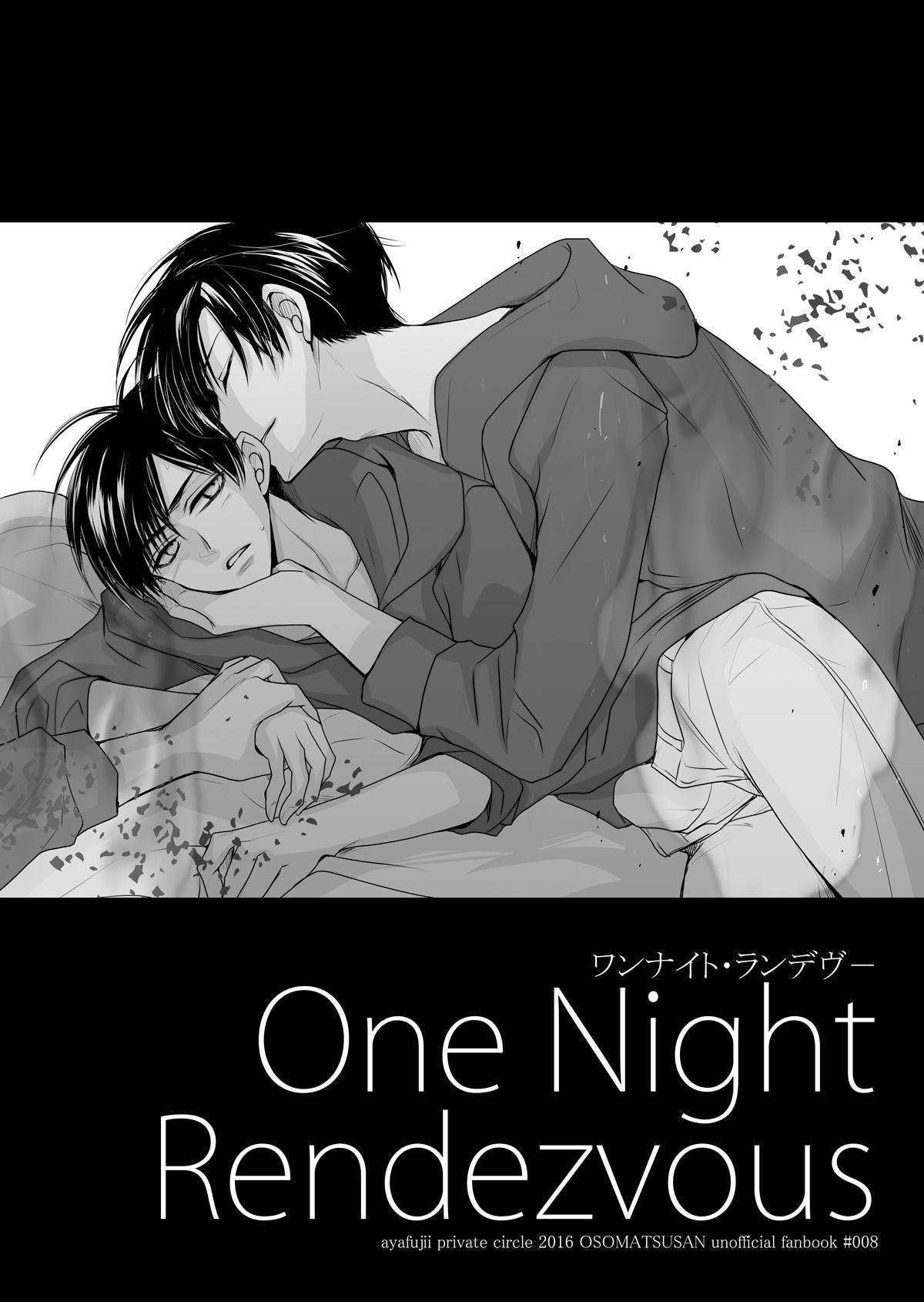 One Night Rendevous 4