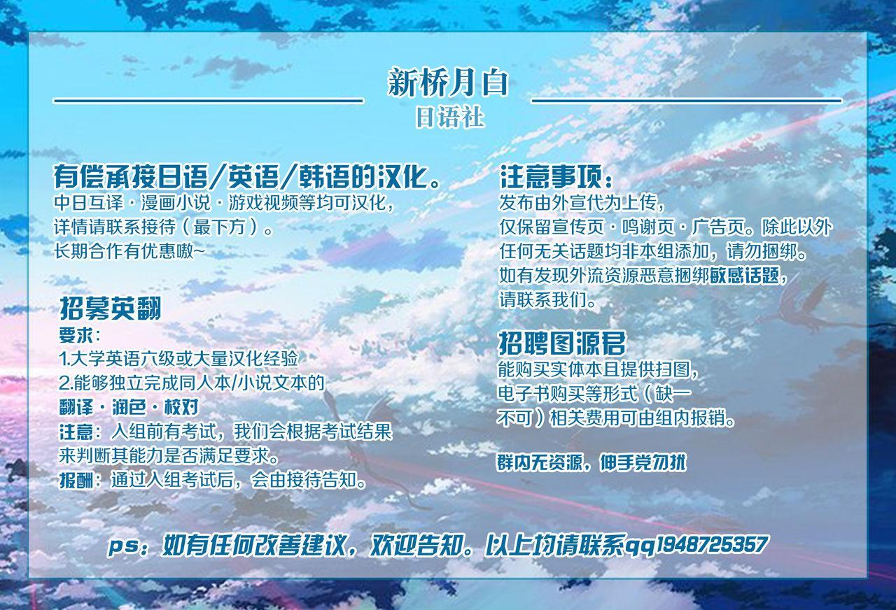 タイムストップファンタジア 前編+中編 35