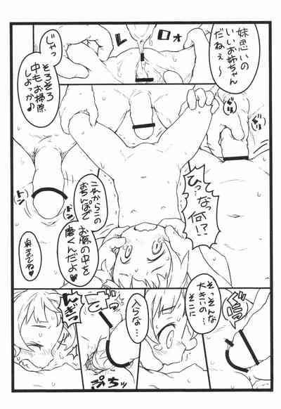 Yukemuri Musume 5