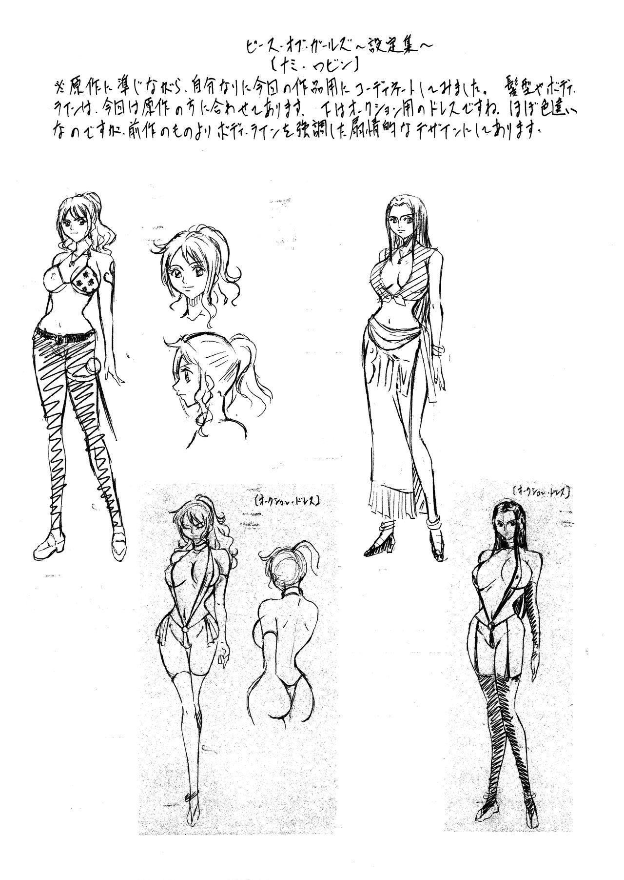 PIECE OF GIRL'S II 22