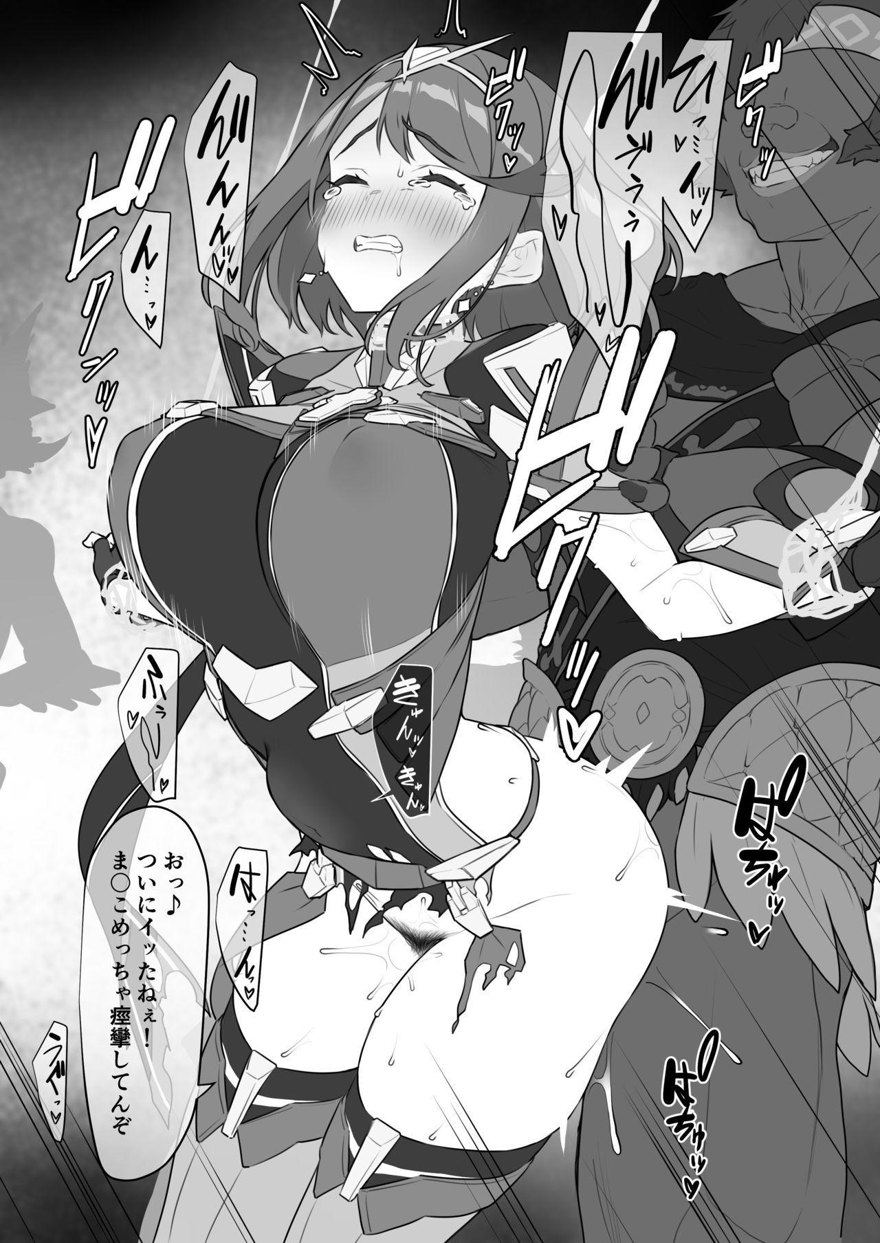 Homura-chan no Junan 22