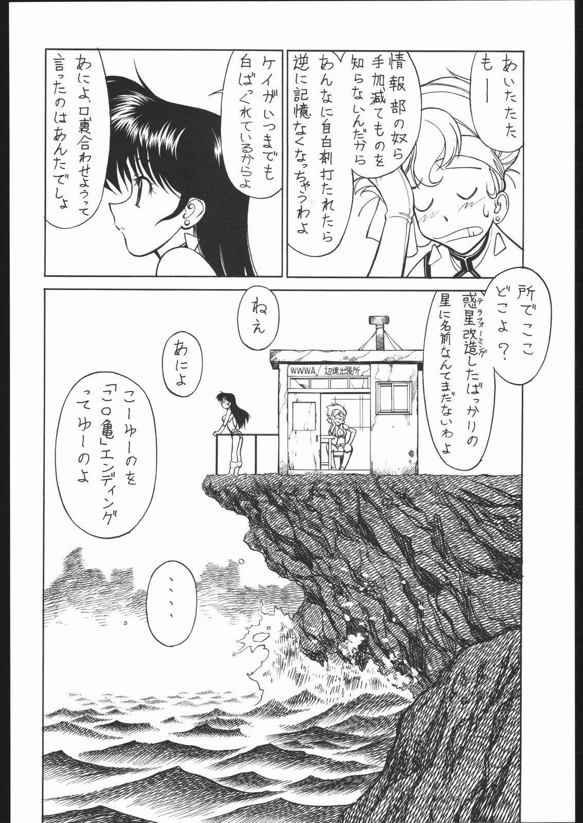 NNDP 5 14